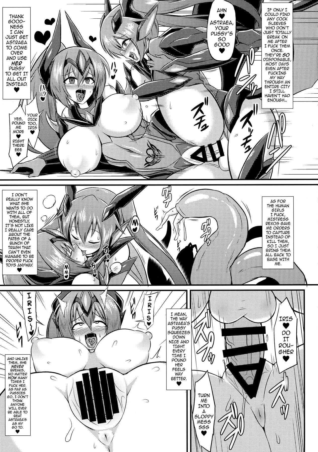 (C94) [Ikameshi Shokudou (Ikameshi)] Seisenki Iris 3 ~Inbinaru Shuuen~ | Battle Angel Iris 3 ~The End of Purity~ [English] {darknight} 12