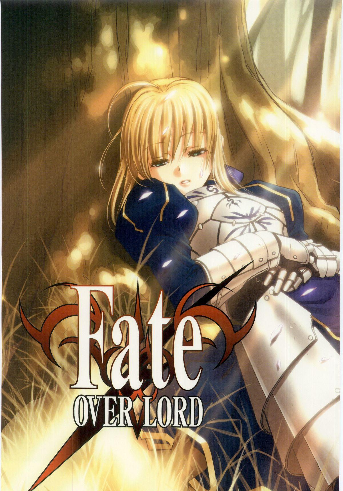 Fate/Over lord 0