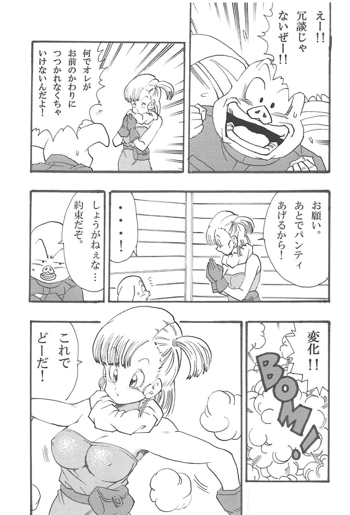 Dragon Ball Girls Collection 1 Fukkokuban 29