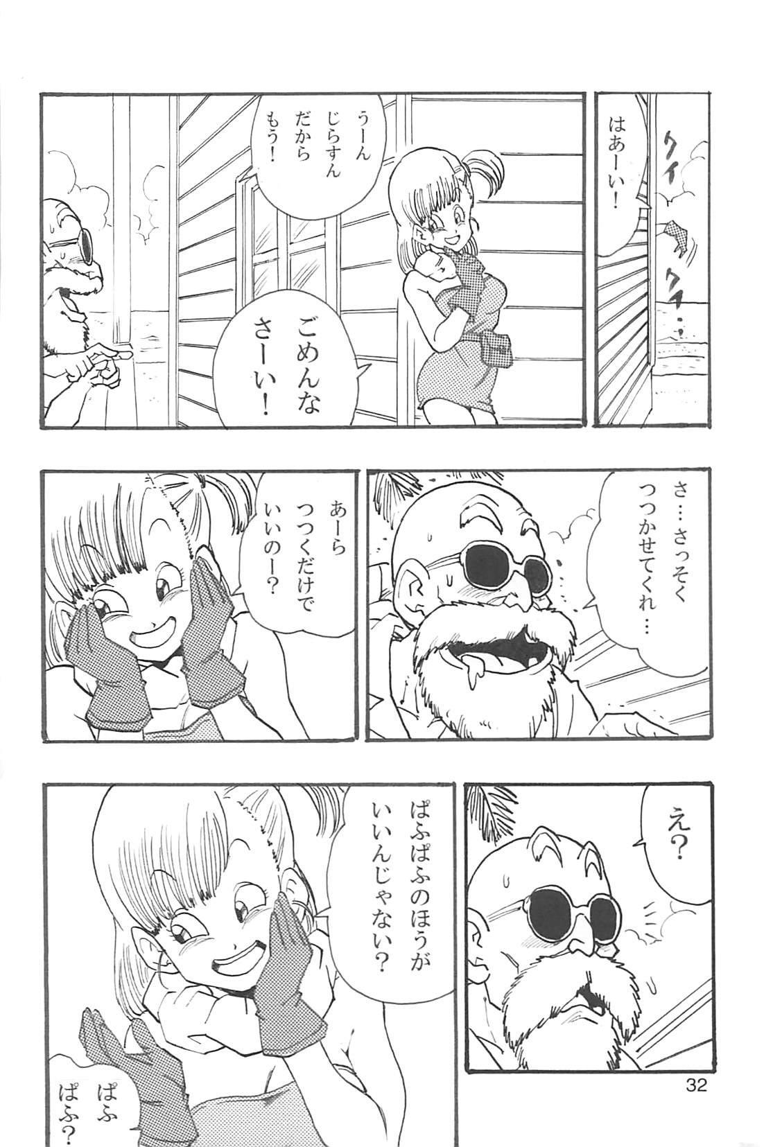 Dragon Ball Girls Collection 1 Fukkokuban 32