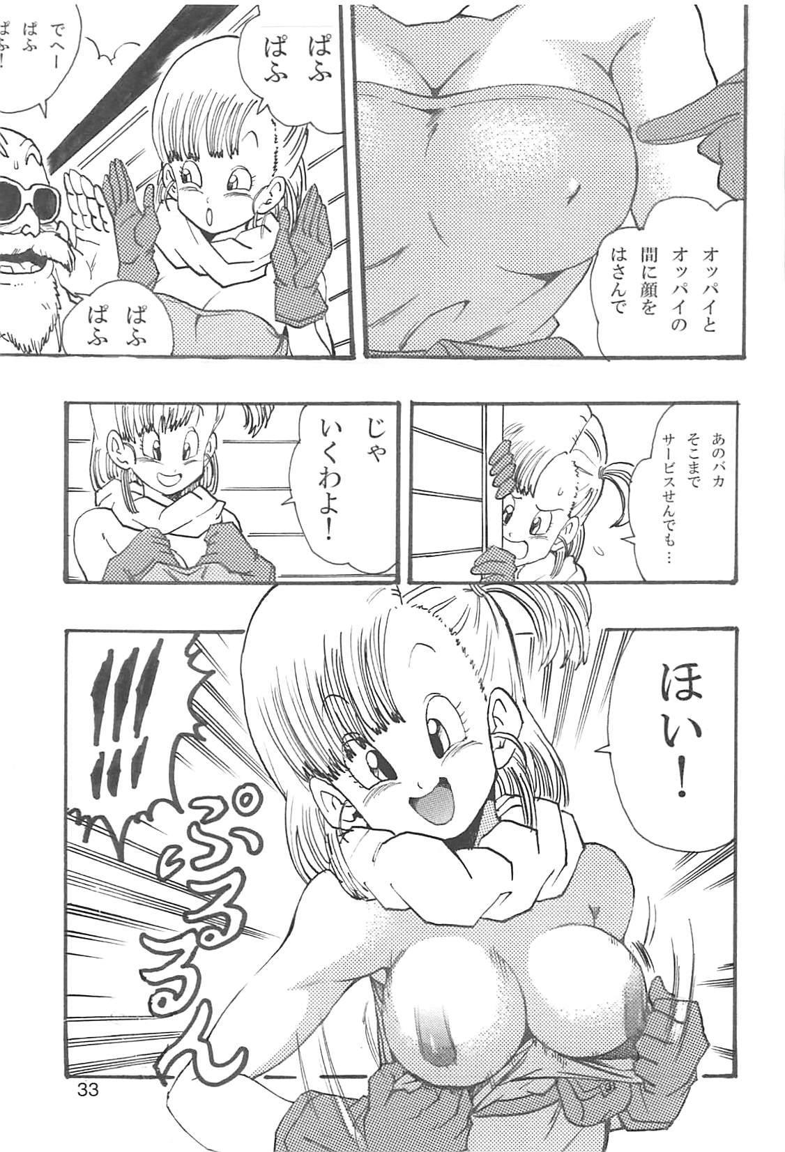 Dragon Ball Girls Collection 1 Fukkokuban 33