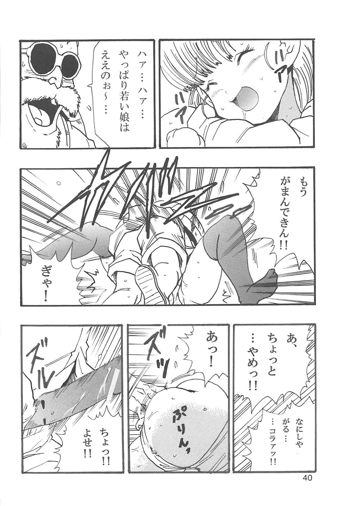 Dragon Ball Girls Collection 1 Fukkokuban 40