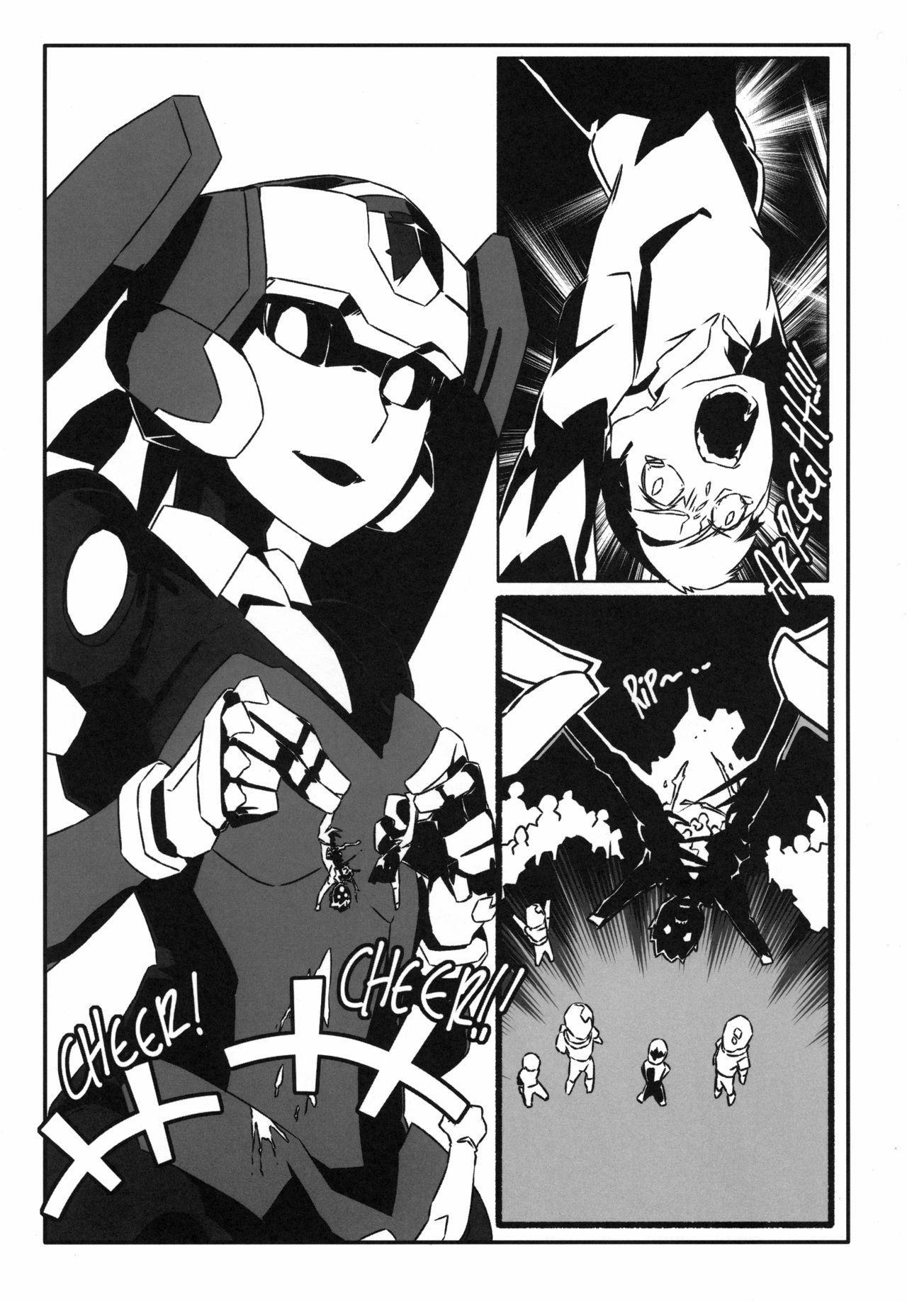 Uchuujin x Kyojo / Size-sa Goudoushi Reiwagou 135