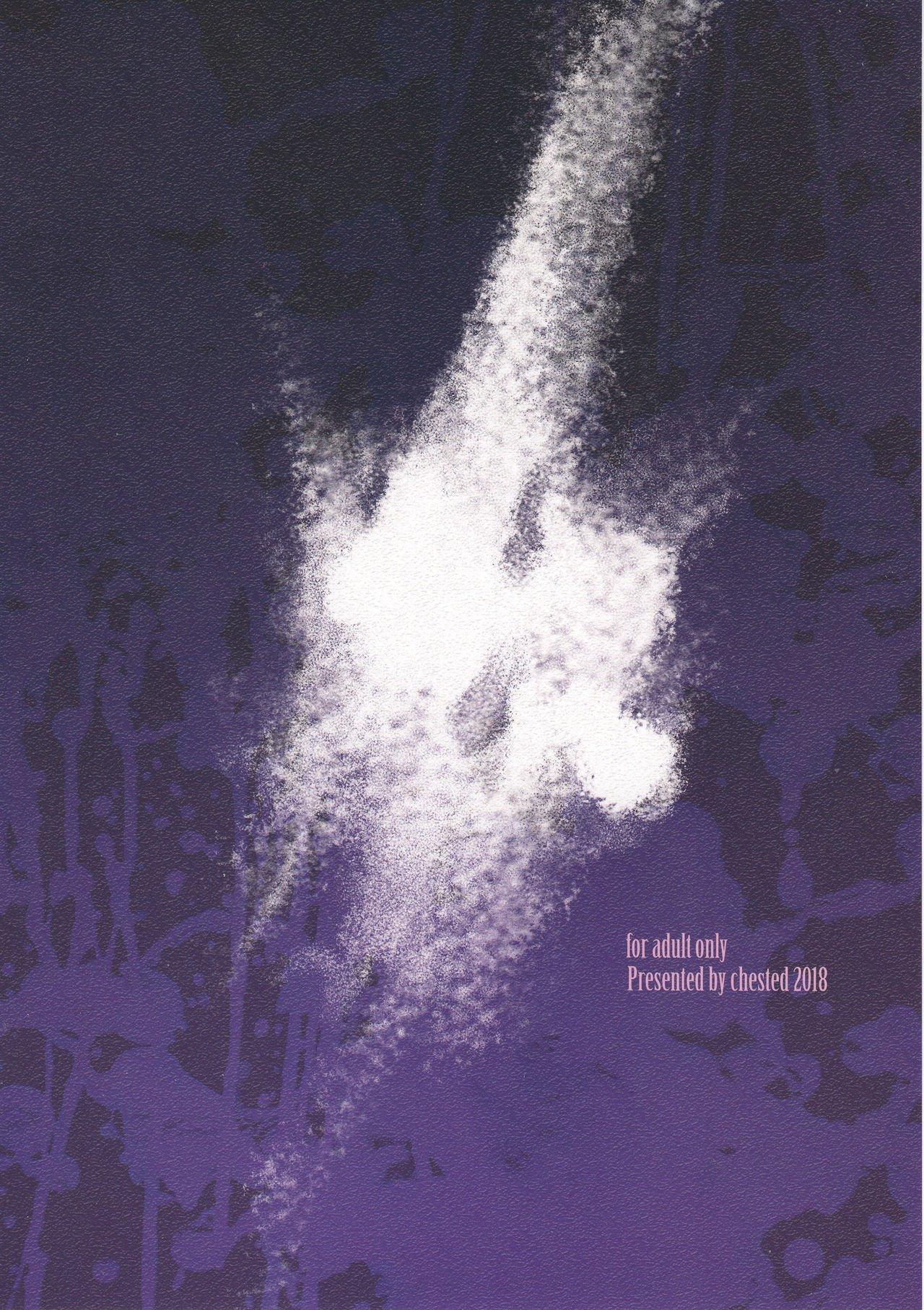 (C94) [chested (Tokupyon)] Nishizumi-ryuu Iemoto no Sodatekata - Maho no Baai Jou (Girls und Panzer) [Chinese] [不咕鸟汉化组] 26