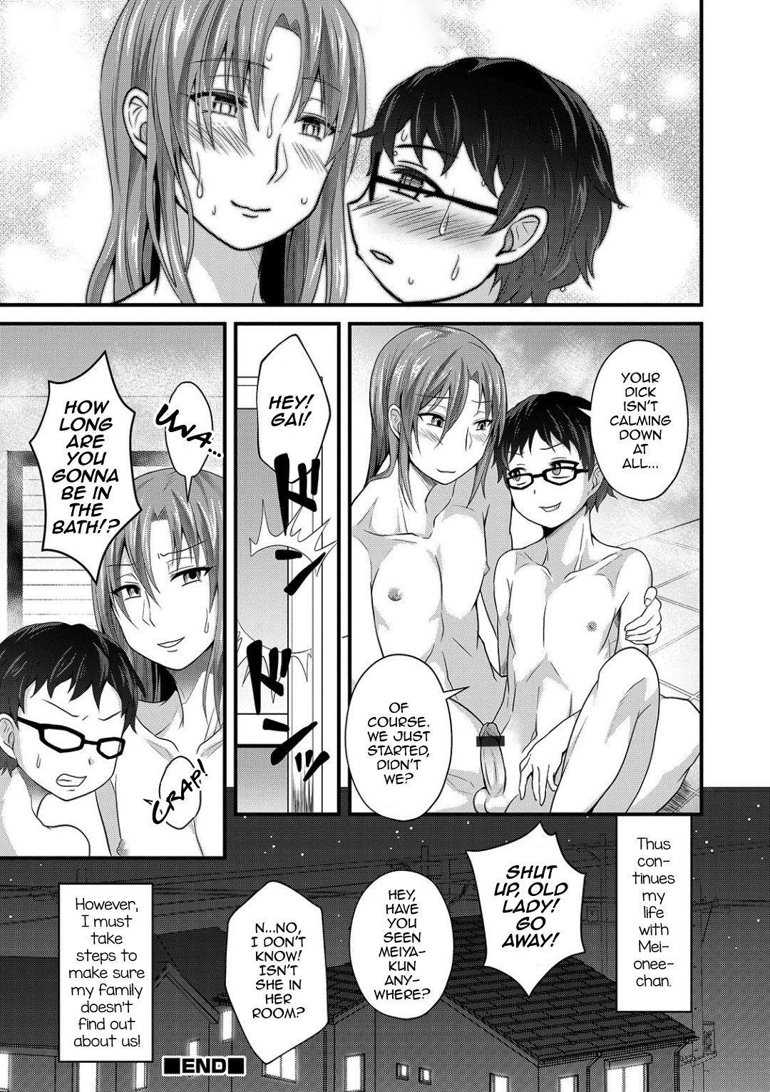 Onee-chan ga Kuru 15