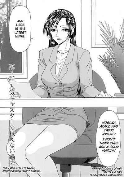 Caster Ayako Kanzenban 7