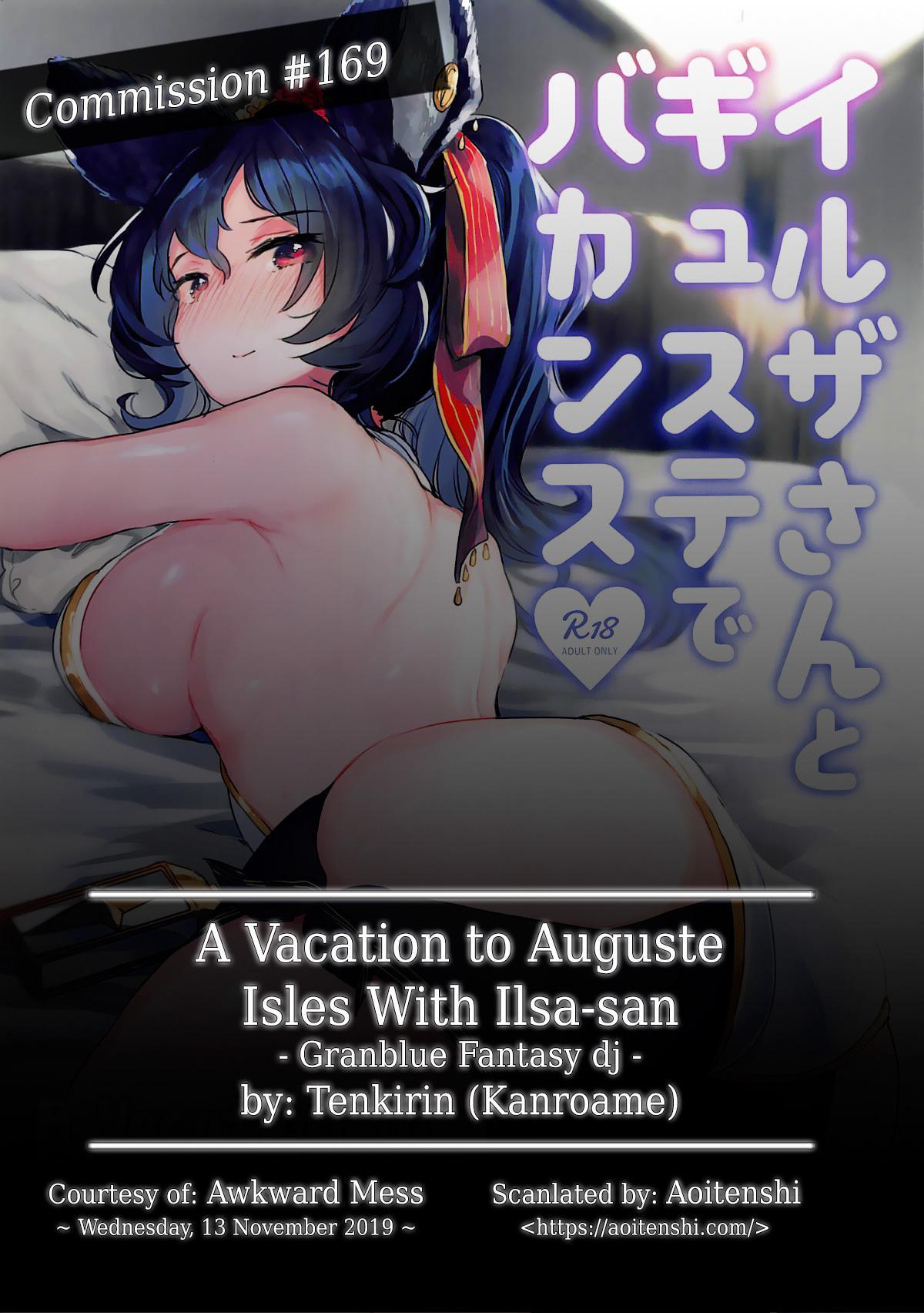 (COMIC1☆15) [Tenkirin (Kanroame)] Ilsa-san to Guste de Vacances | A Vacation to Auguste Isles With Ilsa-san (Granblue Fantasy) [English] [Aoitenshi] 1