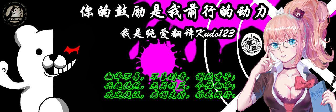 Kage no Onna... | X影的女人 35