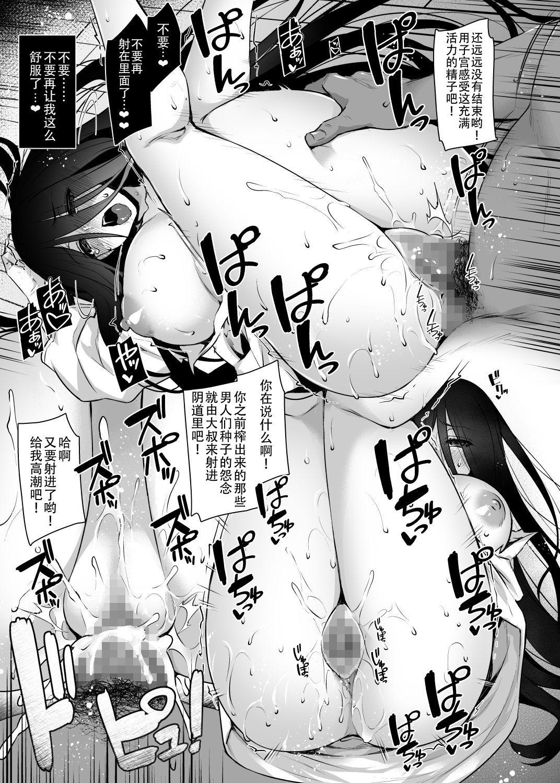 [Himeya (Abe Inori)] Rental Tanetsuke Oji-san Ghost ~Tera Umare no Tanetsuke Oji-san Yuurei to Nonstop Hame Jorei~ [Chinese] [不咕鸟汉化组] [Digital] 27