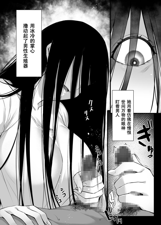 [Himeya (Abe Inori)] Rental Tanetsuke Oji-san Ghost ~Tera Umare no Tanetsuke Oji-san Yuurei to Nonstop Hame Jorei~ [Chinese] [不咕鸟汉化组] [Digital] 2