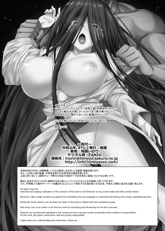 [Himeya (Abe Inori)] Rental Tanetsuke Oji-san Ghost ~Tera Umare no Tanetsuke Oji-san Yuurei to Nonstop Hame Jorei~ [Chinese] [不咕鸟汉化组] [Digital] 36