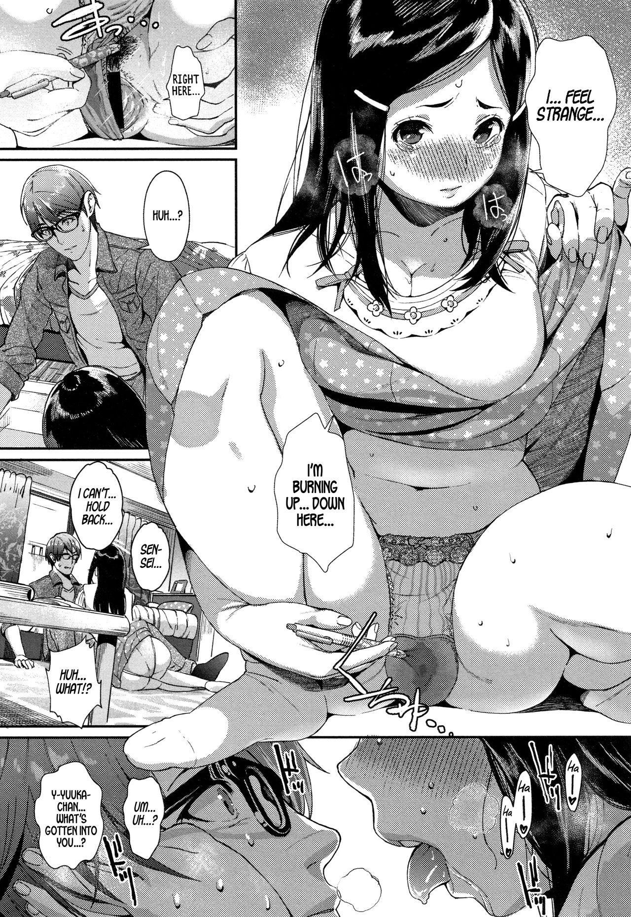 Kitto Onee-chan Yori... | No Doubt, Even Better Than Sis... 5