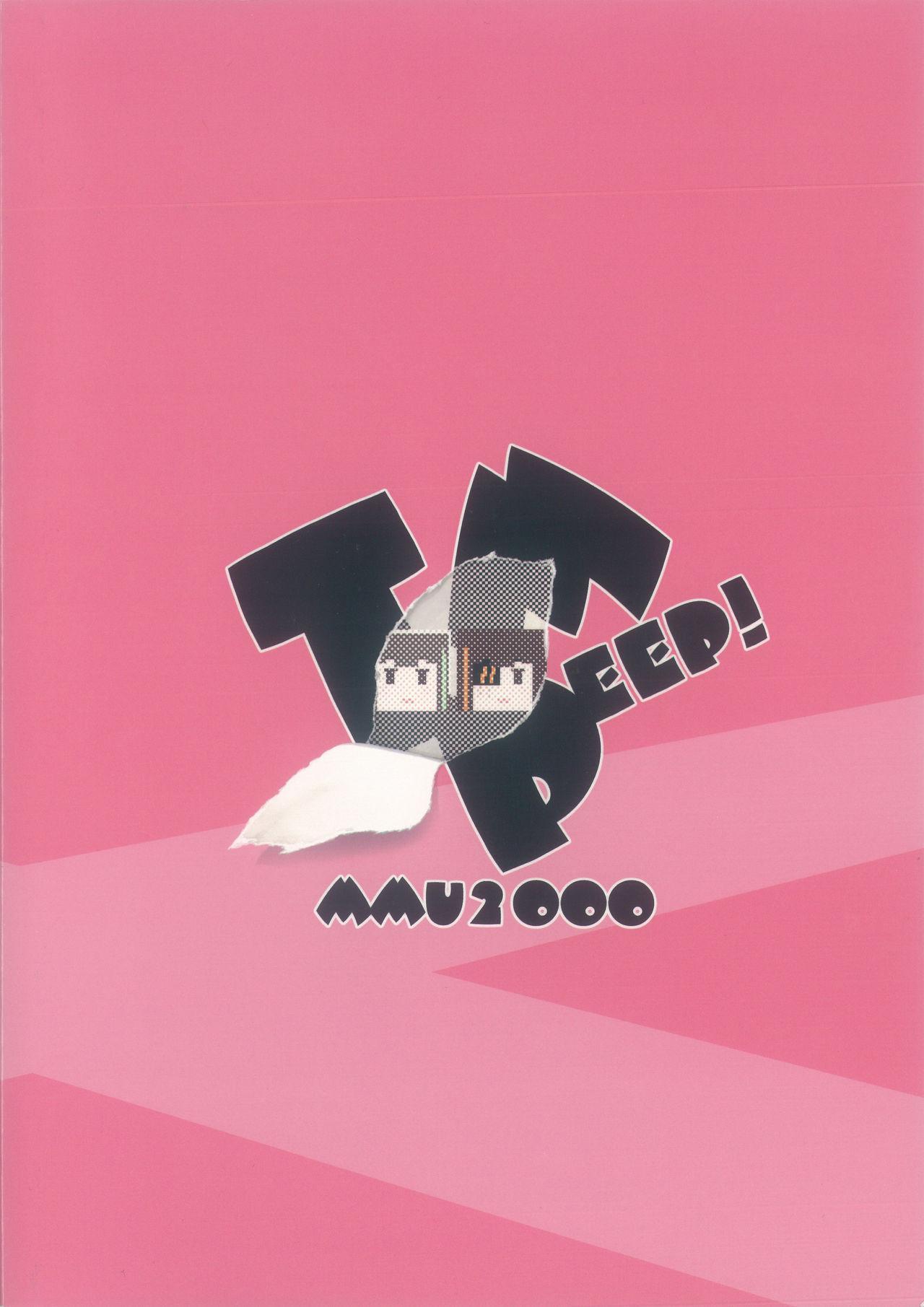 TMPEEP! AR Shoutai no Jouji Nozoichaimashita Hen 27