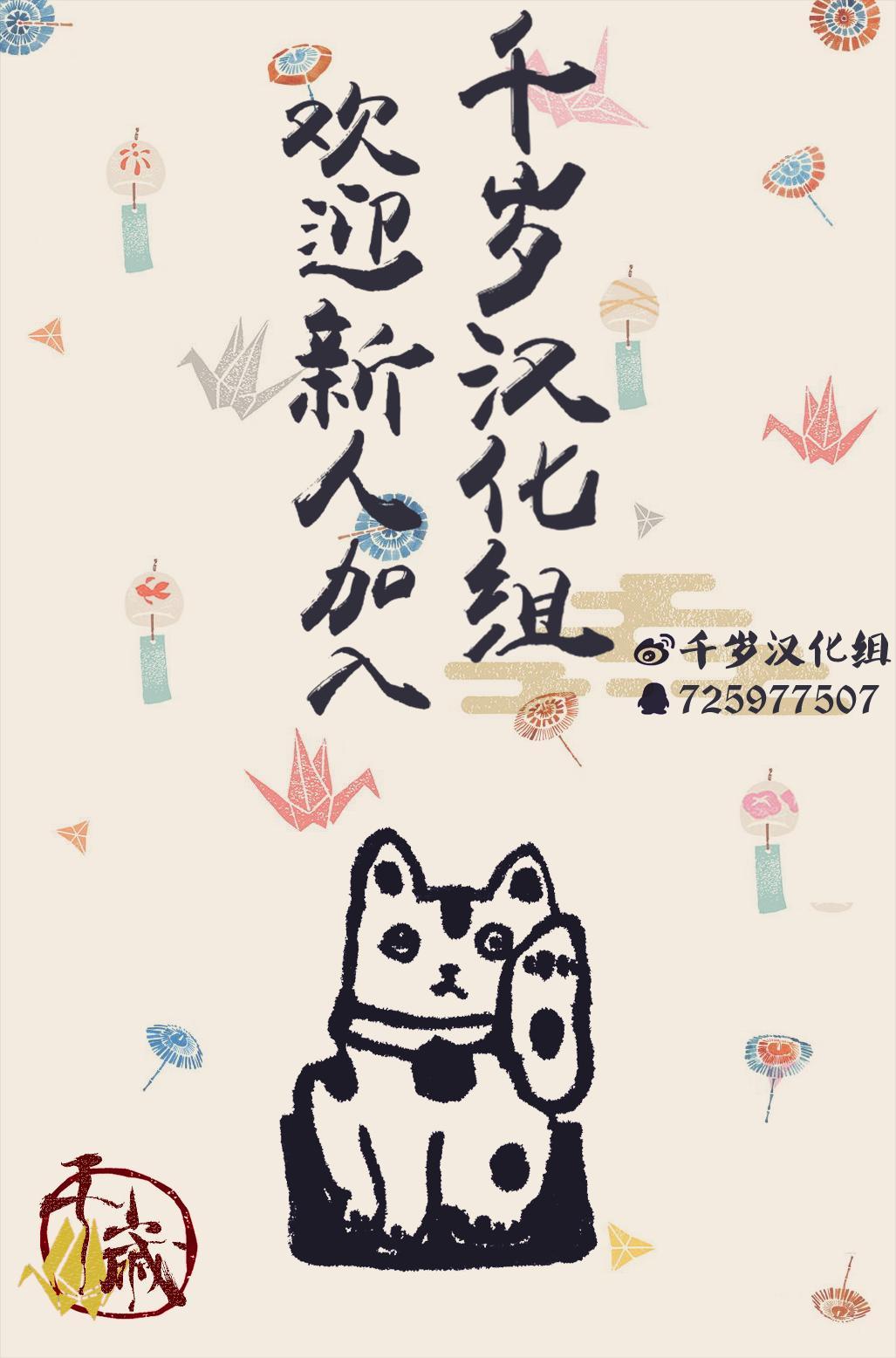 TMPEEP! AR Shoutai no Jouji Nozoichaimashita Hen 29