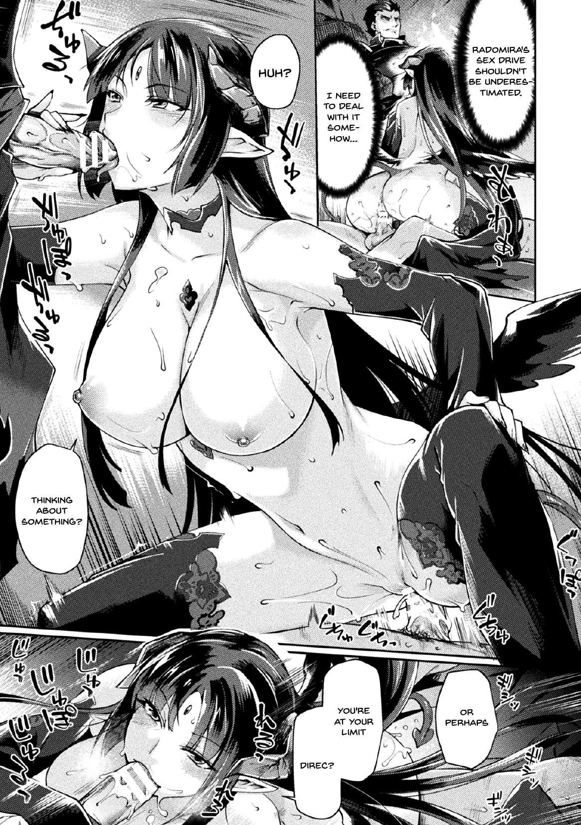 [Tsukitokage] Kuroinu II ~Inyoku ni Somaru Haitoku no Miyako, Futatabi~ THE COMIC   Kuroinu II ~Corrupted Town Stained With Lust~ THE COMIC Ch. 1 (Haiboku Otome Ecstasy Vol. 17) [English] {Doujins.com} [Digital] 10