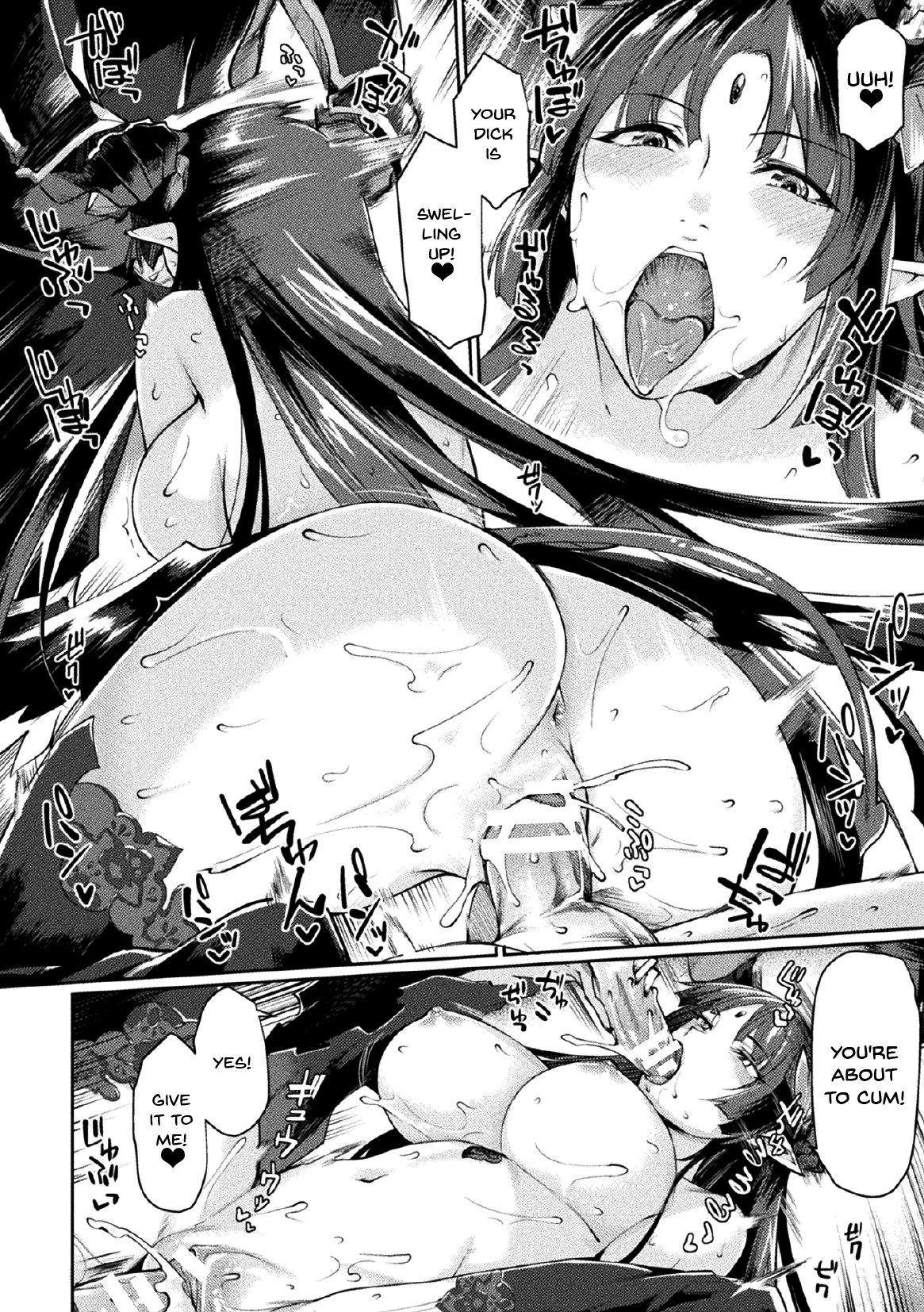 [Tsukitokage] Kuroinu II ~Inyoku ni Somaru Haitoku no Miyako, Futatabi~ THE COMIC | Kuroinu II ~Corrupted Town Stained With Lust~ THE COMIC Ch. 1 (Haiboku Otome Ecstasy Vol. 17) [English] {Doujins.com} [Digital] 13