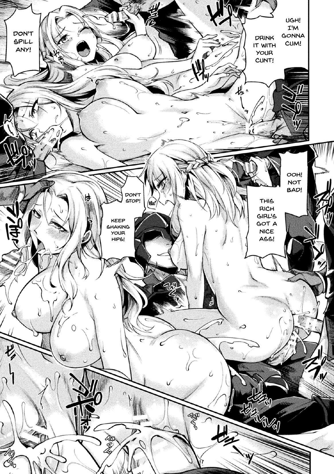 [Tsukitokage] Kuroinu II ~Inyoku ni Somaru Haitoku no Miyako, Futatabi~ THE COMIC | Kuroinu II ~Corrupted Town Stained With Lust~ THE COMIC Ch. 1 (Haiboku Otome Ecstasy Vol. 17) [English] {Doujins.com} [Digital] 2