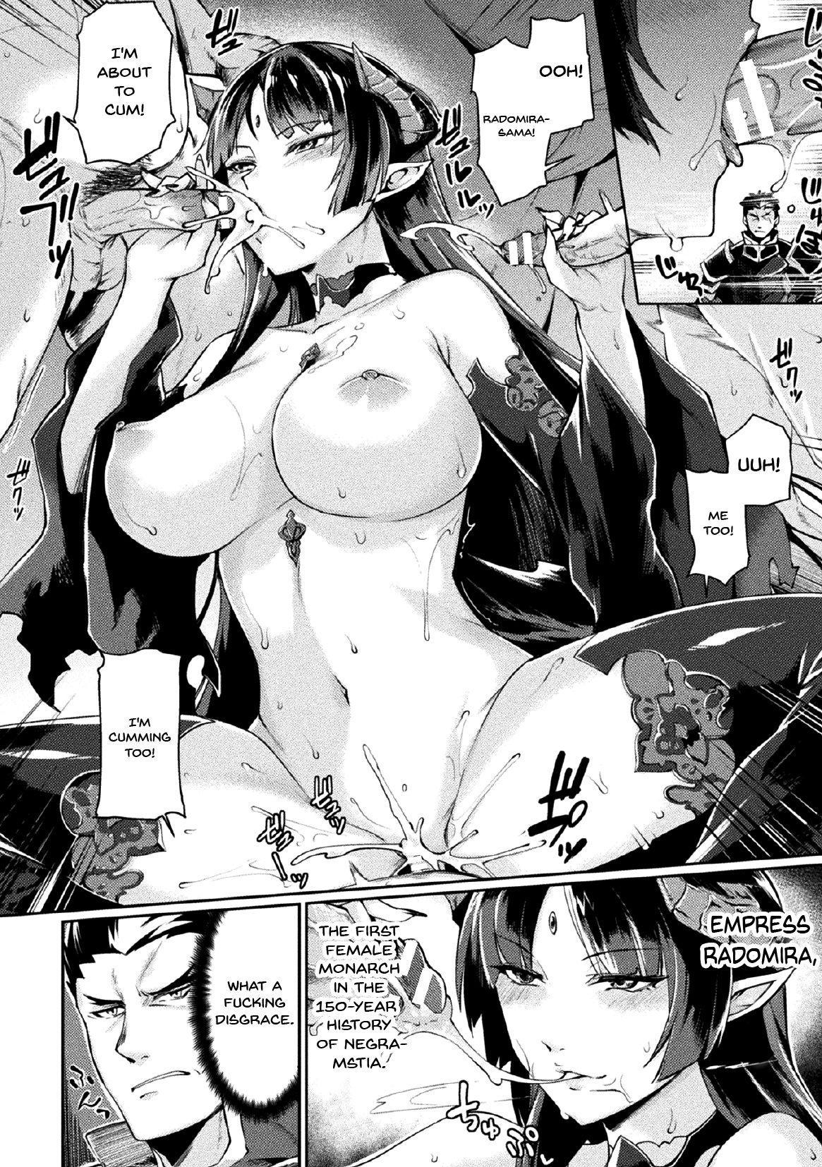 [Tsukitokage] Kuroinu II ~Inyoku ni Somaru Haitoku no Miyako, Futatabi~ THE COMIC | Kuroinu II ~Corrupted Town Stained With Lust~ THE COMIC Ch. 1 (Haiboku Otome Ecstasy Vol. 17) [English] {Doujins.com} [Digital] 5