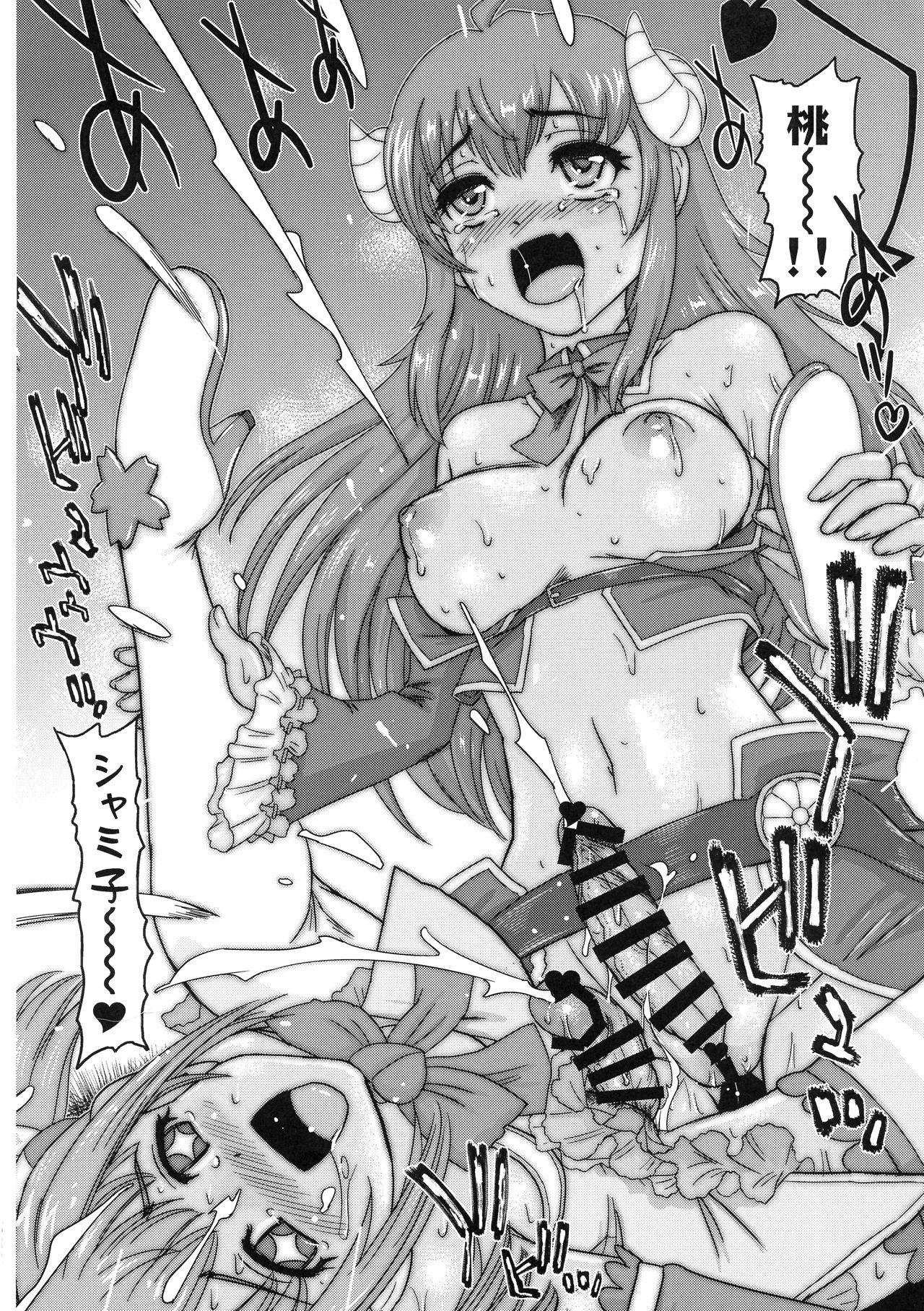 Futanari Mazoku 13