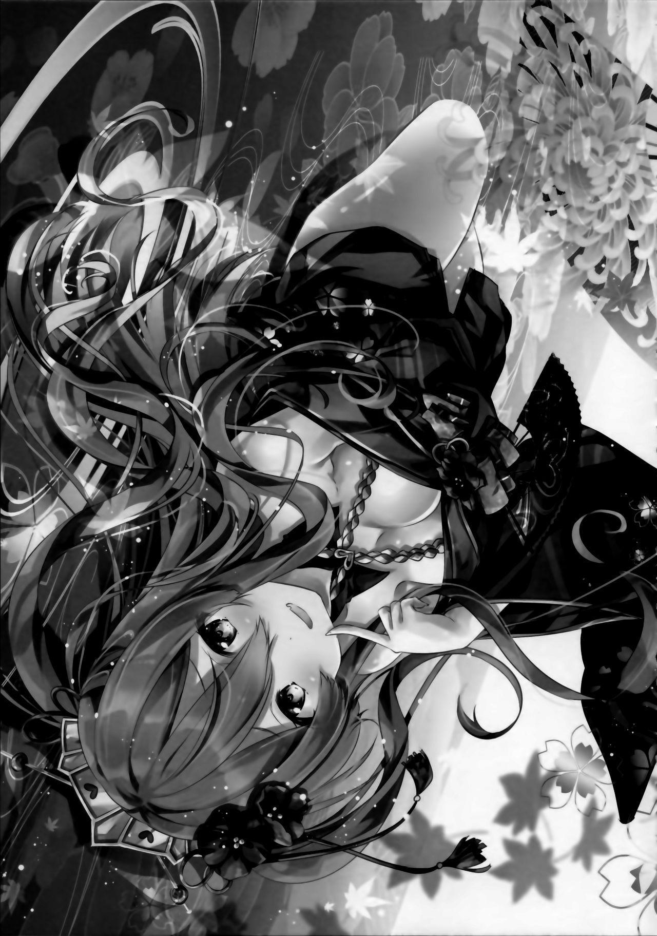 Mizu Peco-chan ga Monohoshisou na Kao de Kochira o Miteru 18