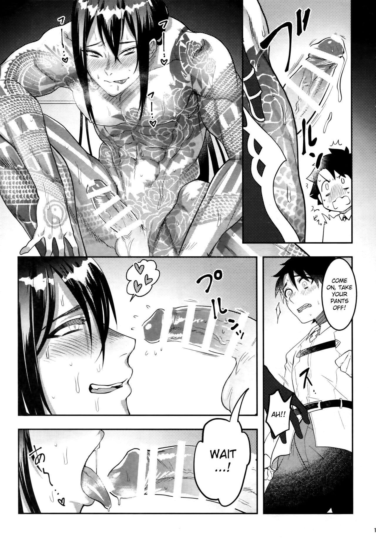 (Super ROOT 4 to 5 2019) [xxkorori (Ko Tora)] Kando 500-bai Yami no Kyoukaku Nonstop Namahame 24-ji | 500-times Enhanced 24-hour Nonstop Raw Sex Session with the Guest of Darkness (Fate/Grand Order) [English] [MintVoid] 10