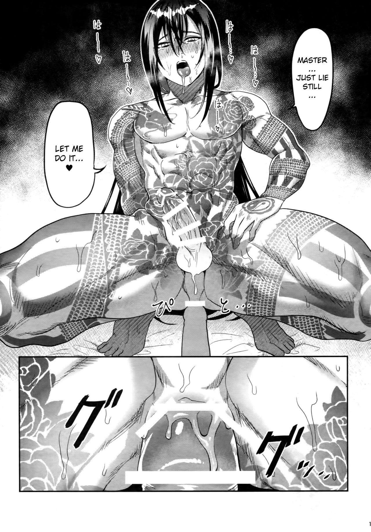 (Super ROOT 4 to 5 2019) [xxkorori (Ko Tora)] Kando 500-bai Yami no Kyoukaku Nonstop Namahame 24-ji | 500-times Enhanced 24-hour Nonstop Raw Sex Session with the Guest of Darkness (Fate/Grand Order) [English] [MintVoid] 12