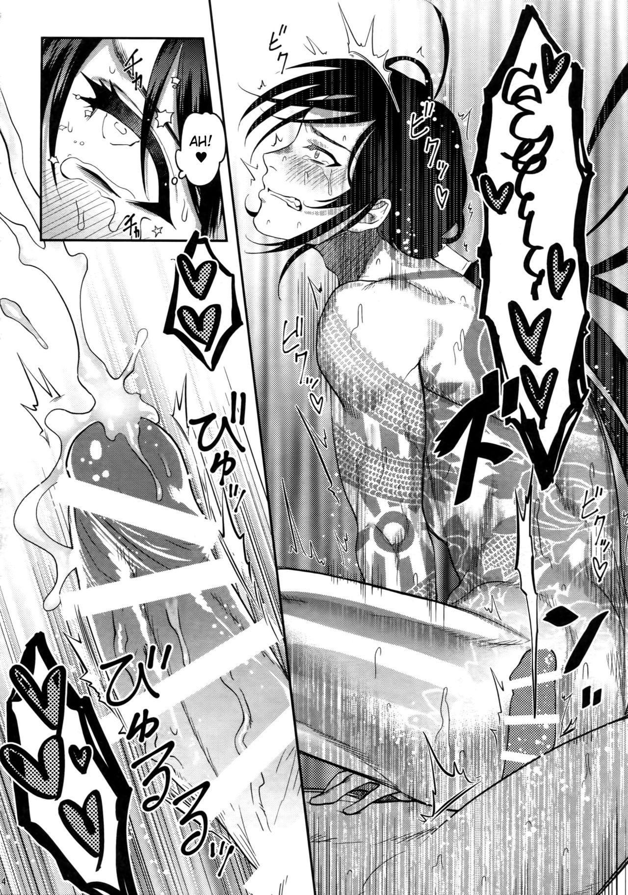 (Super ROOT 4 to 5 2019) [xxkorori (Ko Tora)] Kando 500-bai Yami no Kyoukaku Nonstop Namahame 24-ji | 500-times Enhanced 24-hour Nonstop Raw Sex Session with the Guest of Darkness (Fate/Grand Order) [English] [MintVoid] 13
