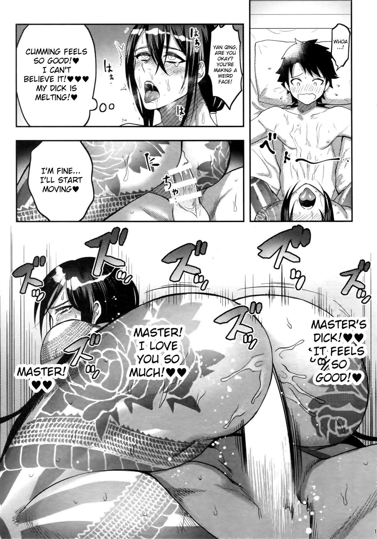 (Super ROOT 4 to 5 2019) [xxkorori (Ko Tora)] Kando 500-bai Yami no Kyoukaku Nonstop Namahame 24-ji | 500-times Enhanced 24-hour Nonstop Raw Sex Session with the Guest of Darkness (Fate/Grand Order) [English] [MintVoid] 14