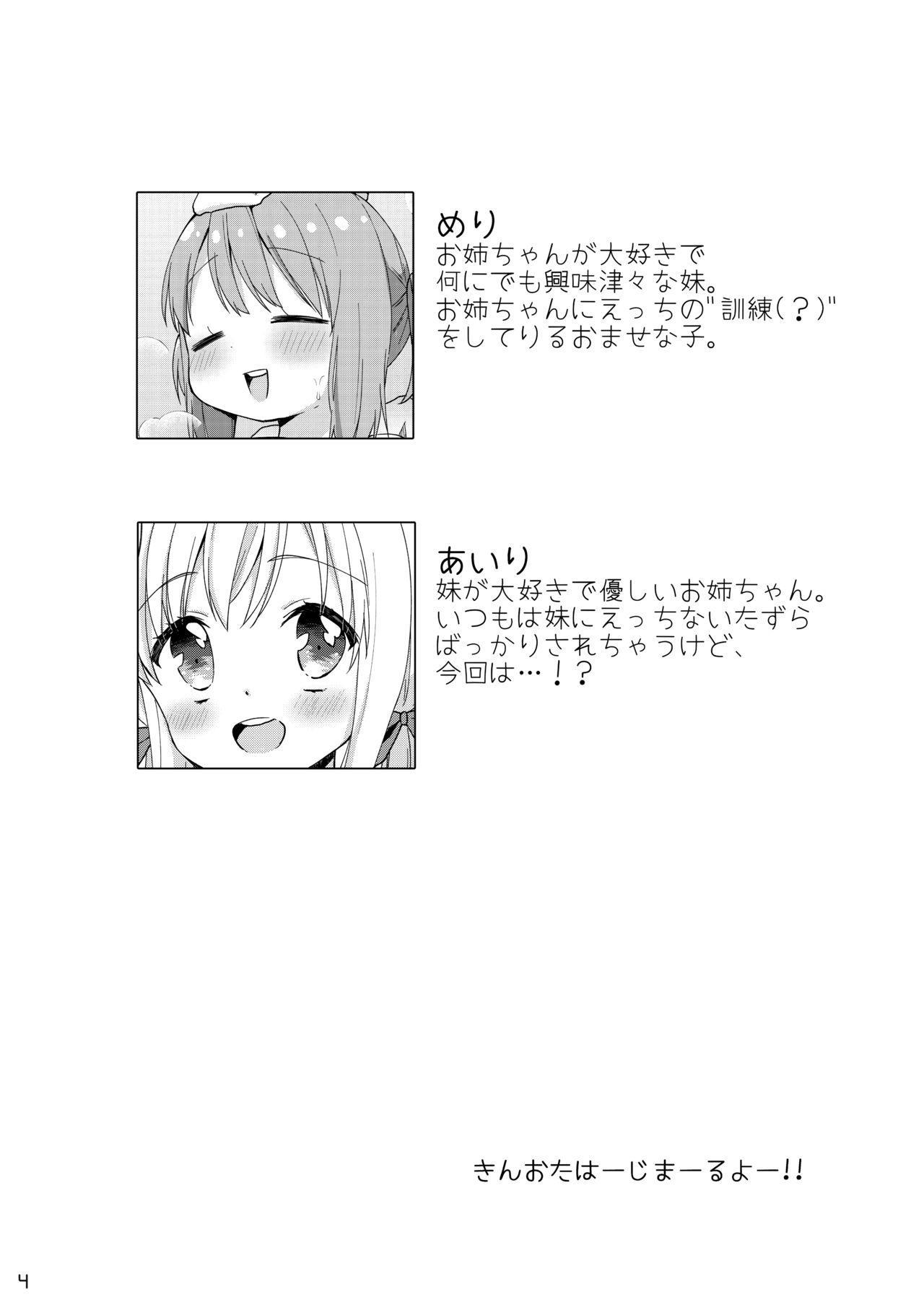 Kinyoubi no Otanoshimi 2