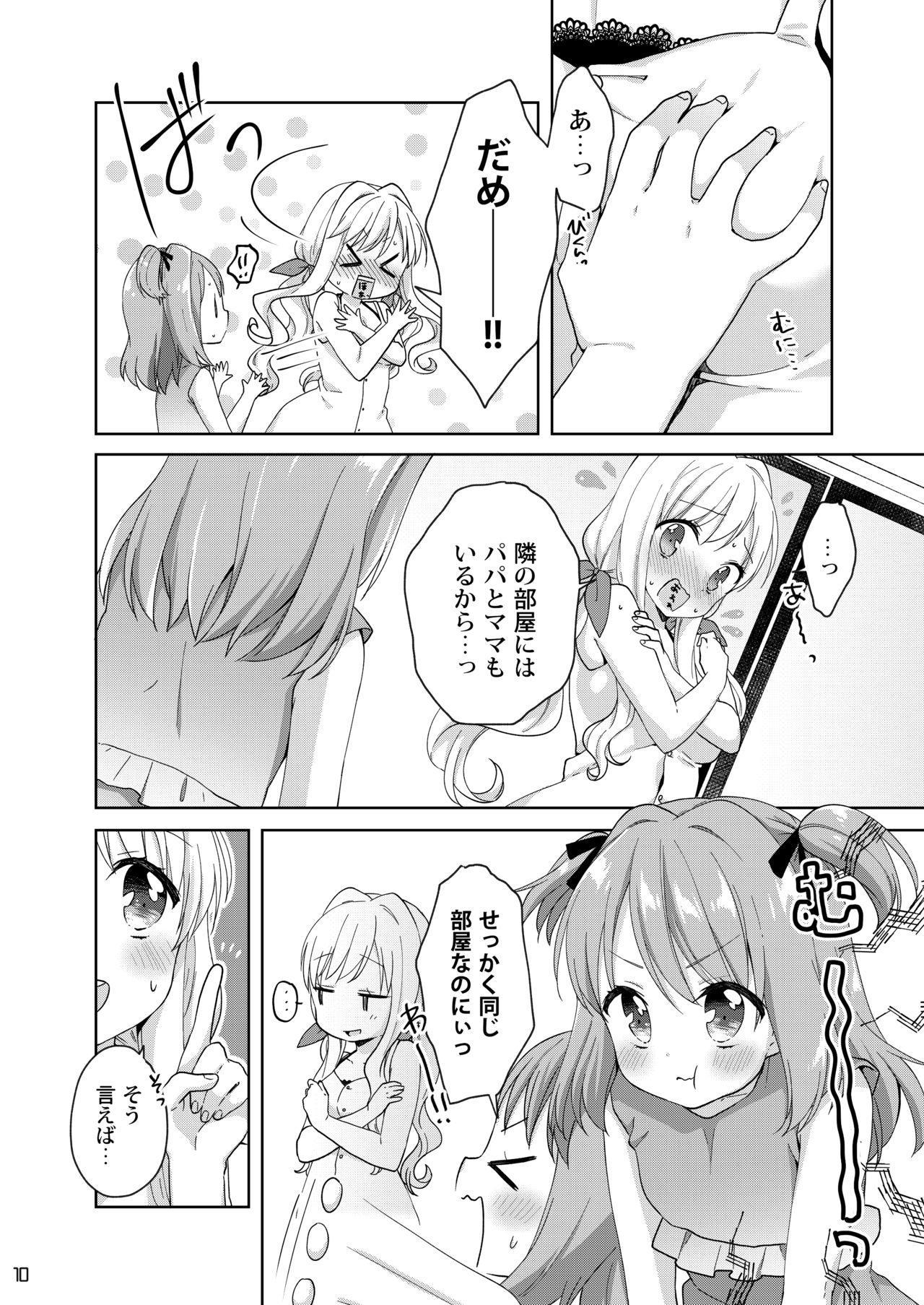 Kinyoubi no Otanoshimi 8