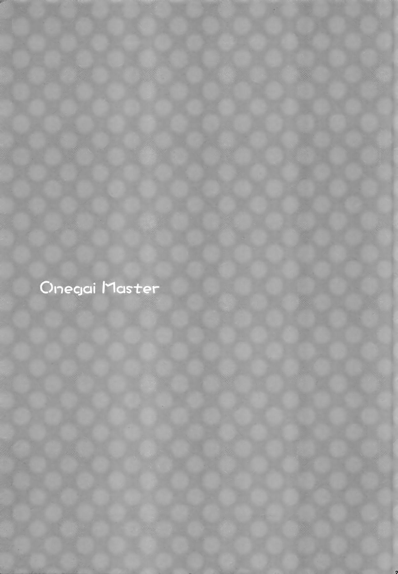 Onegai Master 21