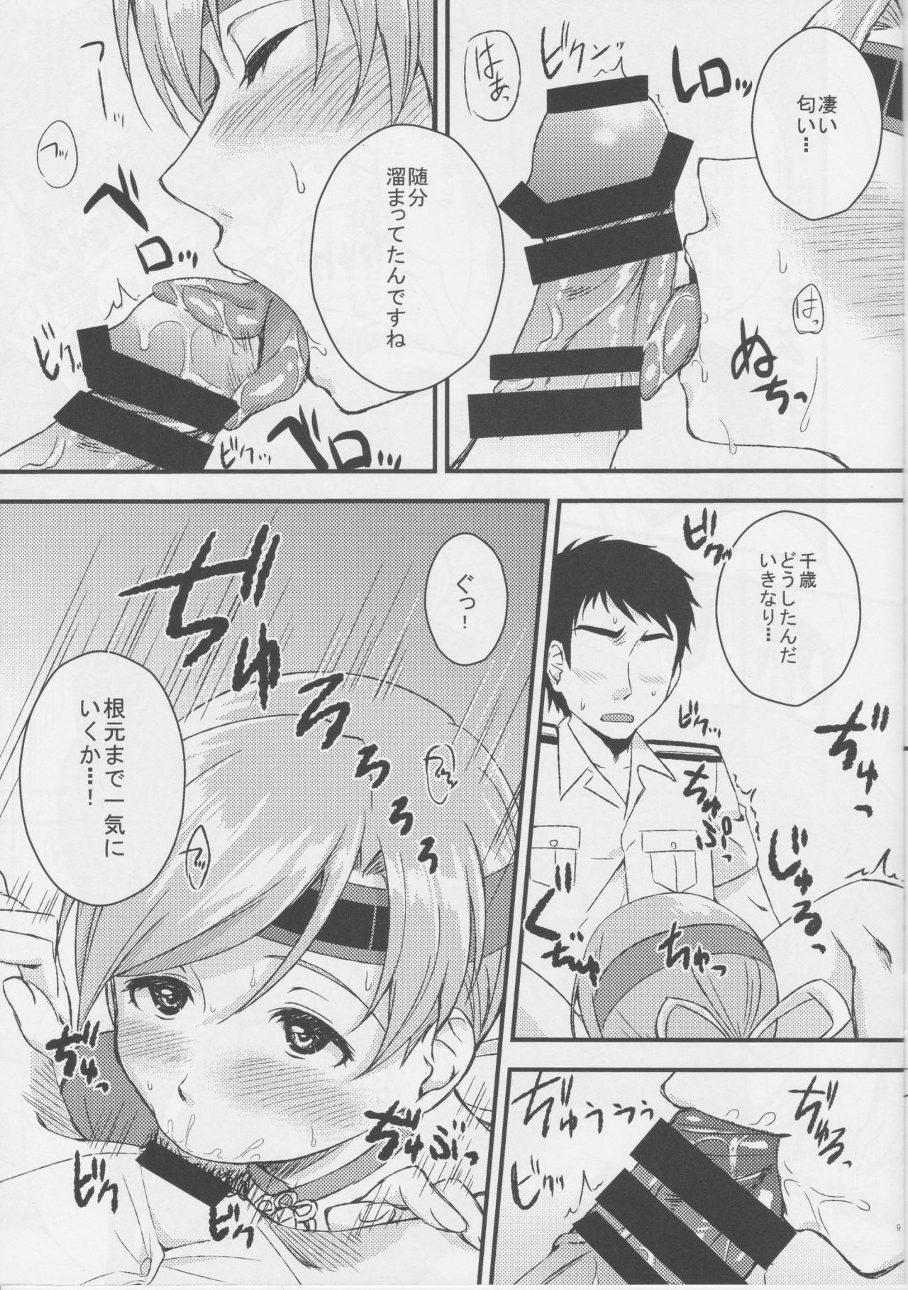 Chitose to Yasen 8