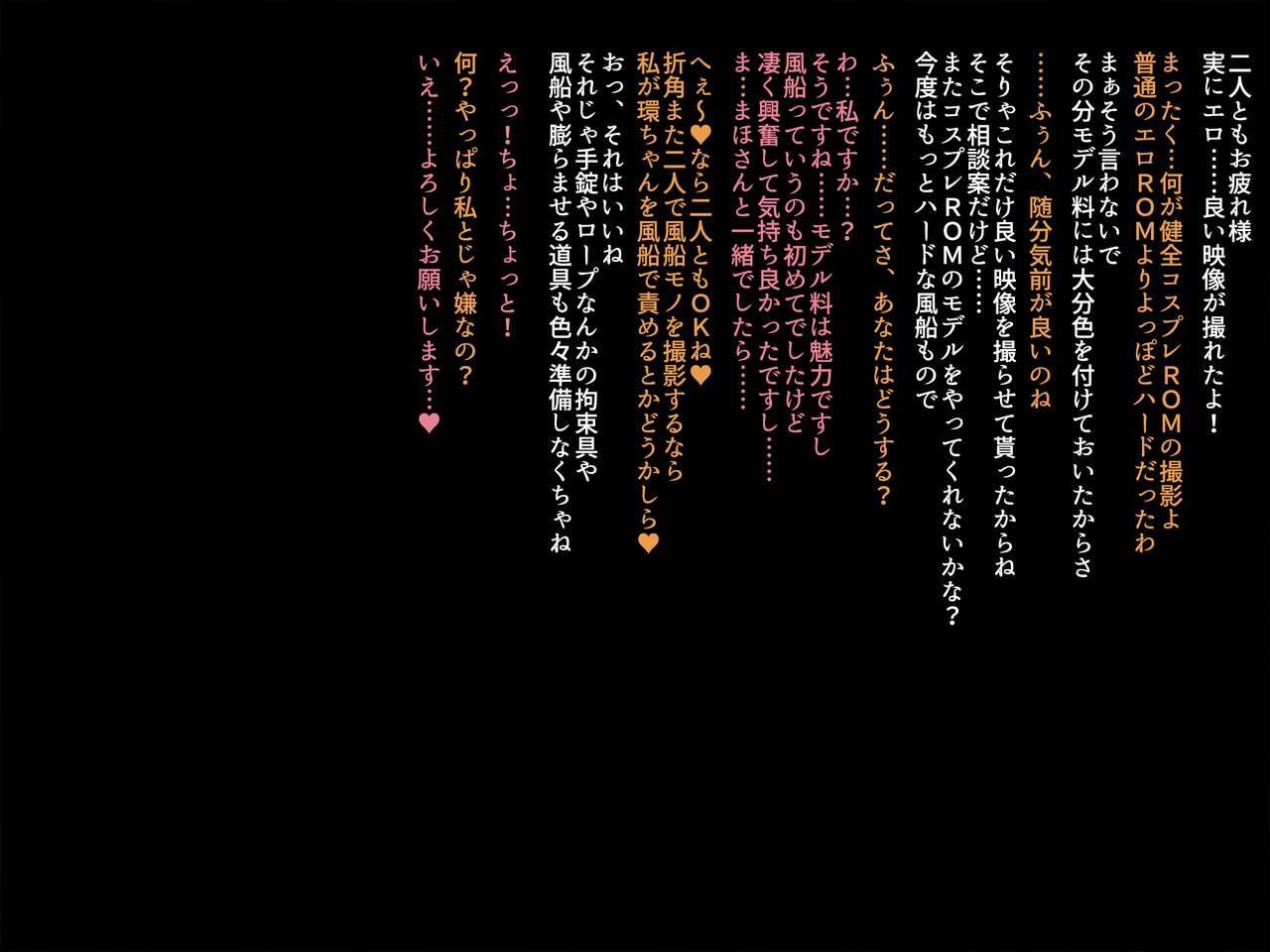 膨乳&シスターズ + 風船浣腸膨腹 タ○姉&タ○坊編 31