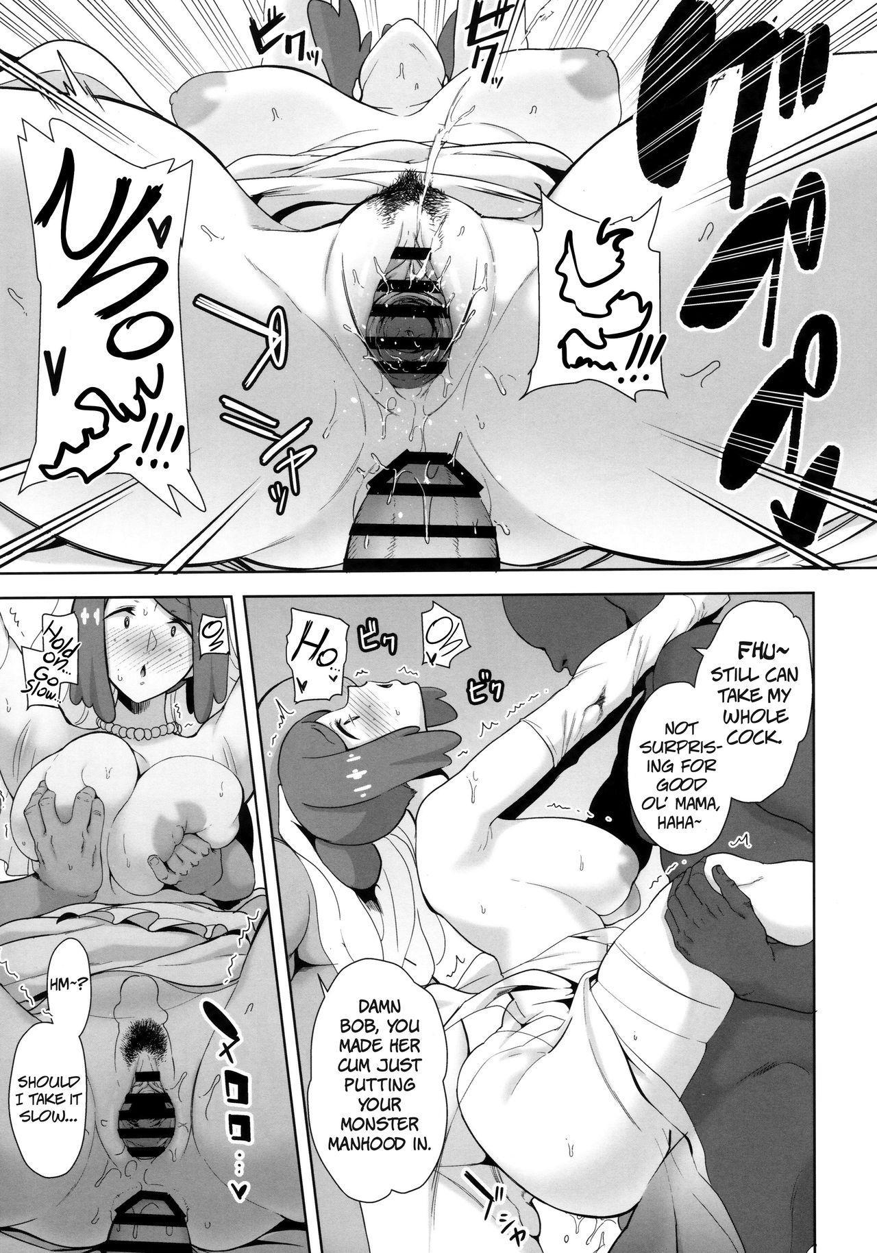 Alola no Yoru no Sugata 6 | Alolan Form: After Dark 6 17