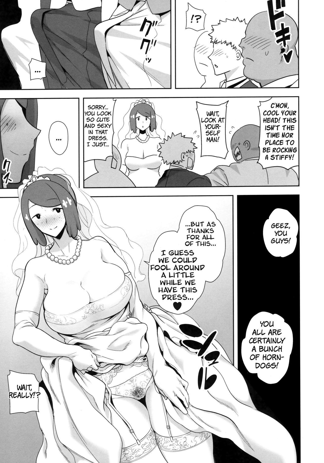 Alola no Yoru no Sugata 6 | Alolan Form: After Dark 6 7