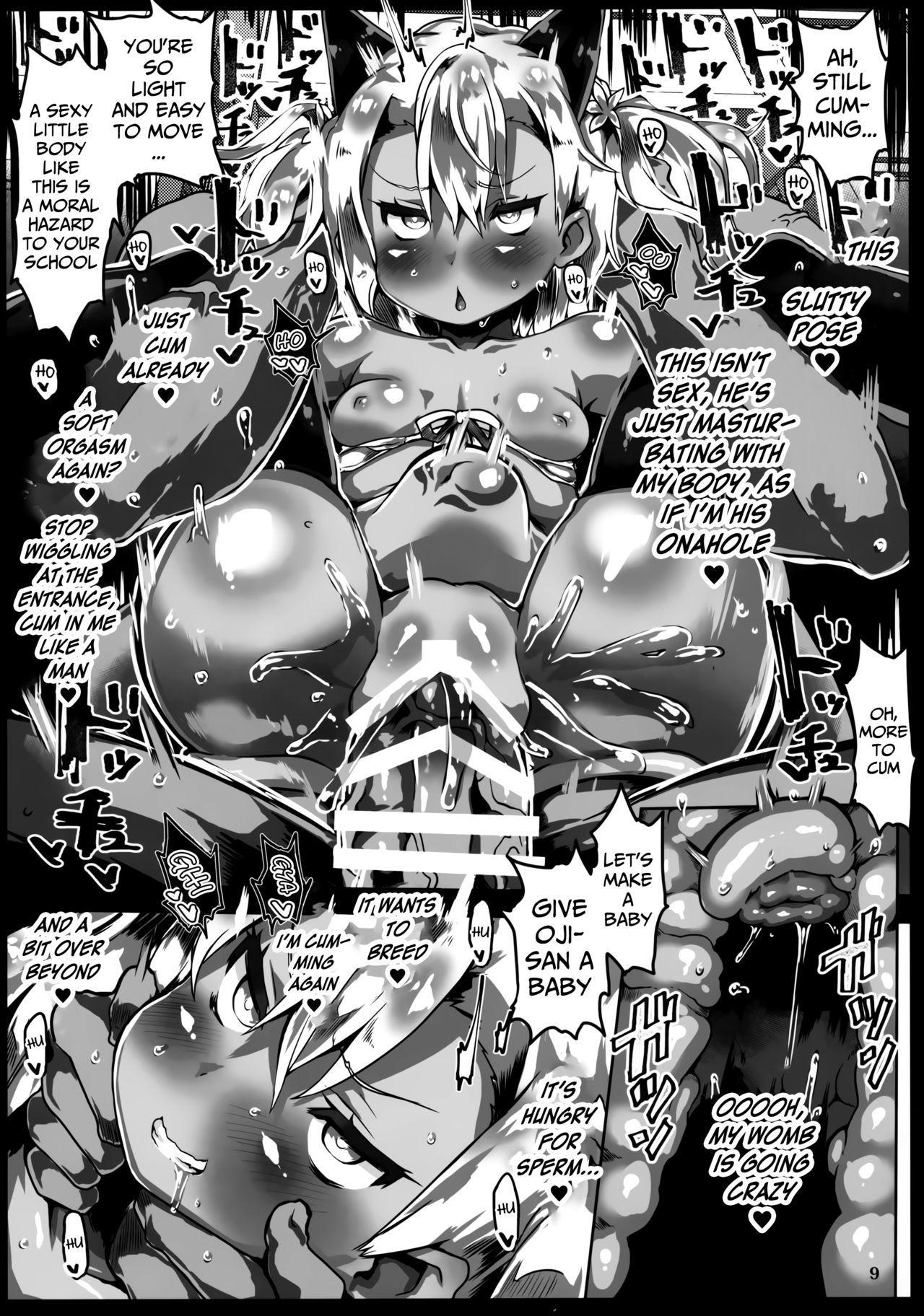 24-jikan Zu~tto Sudden Death de Risei o Girigiri Tamochinagara Otona Kaomake no Egui Sex 9
