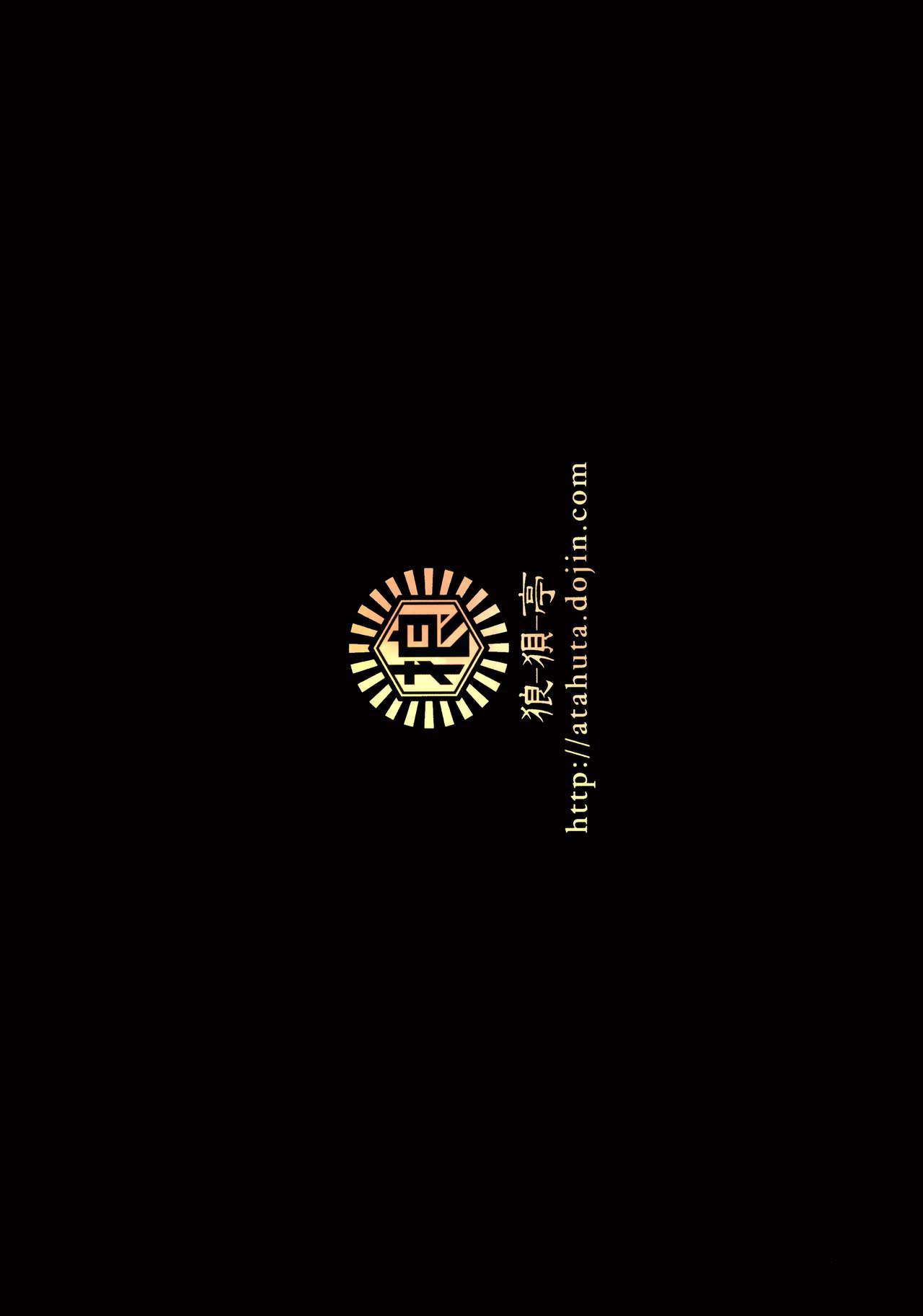 24-jikan Zu~tto Sudden Death de Risei o Girigiri Tamochinagara Otona Kaomake no Egui Sex 17