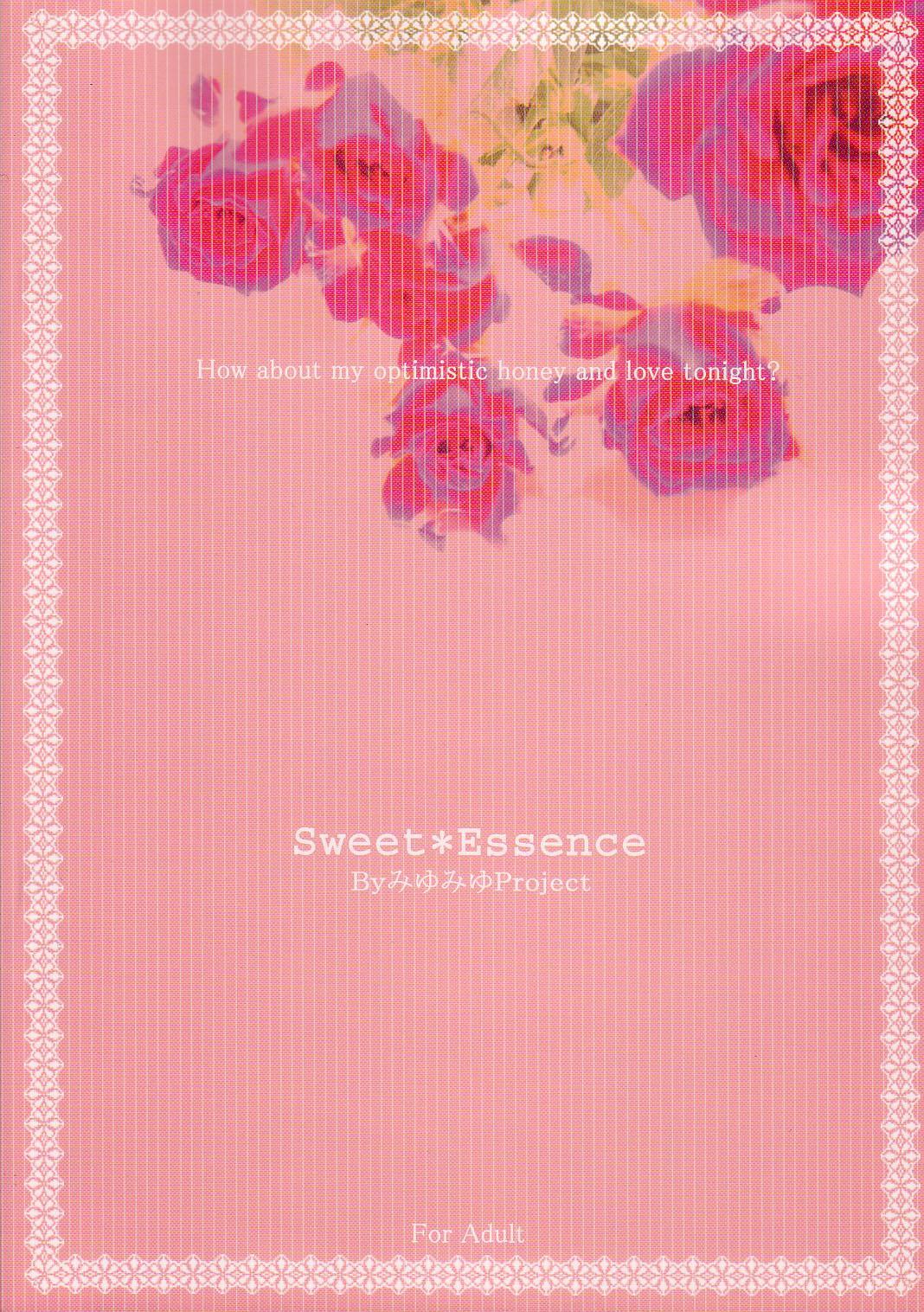 Sweet*Essence 1