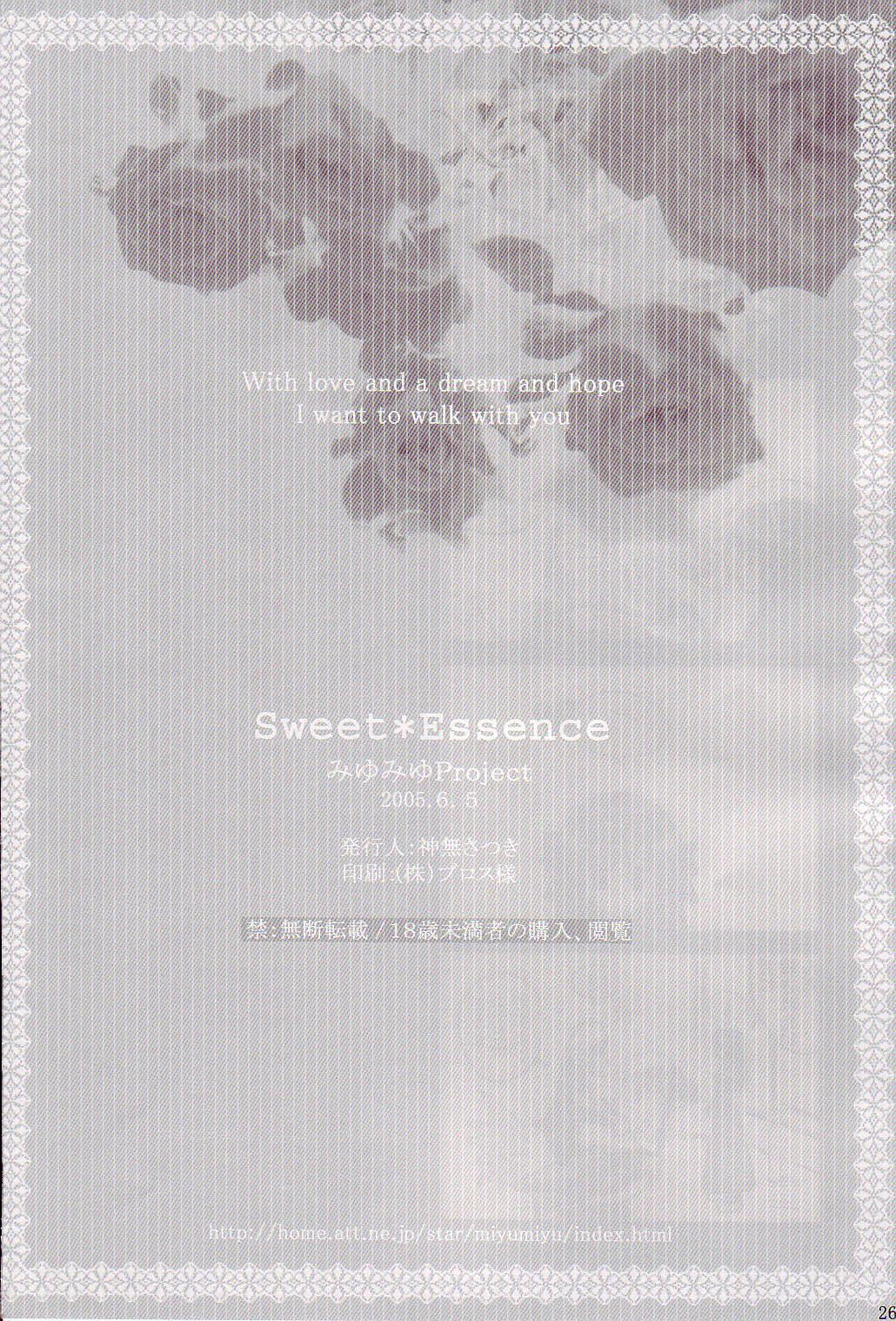Sweet*Essence 25