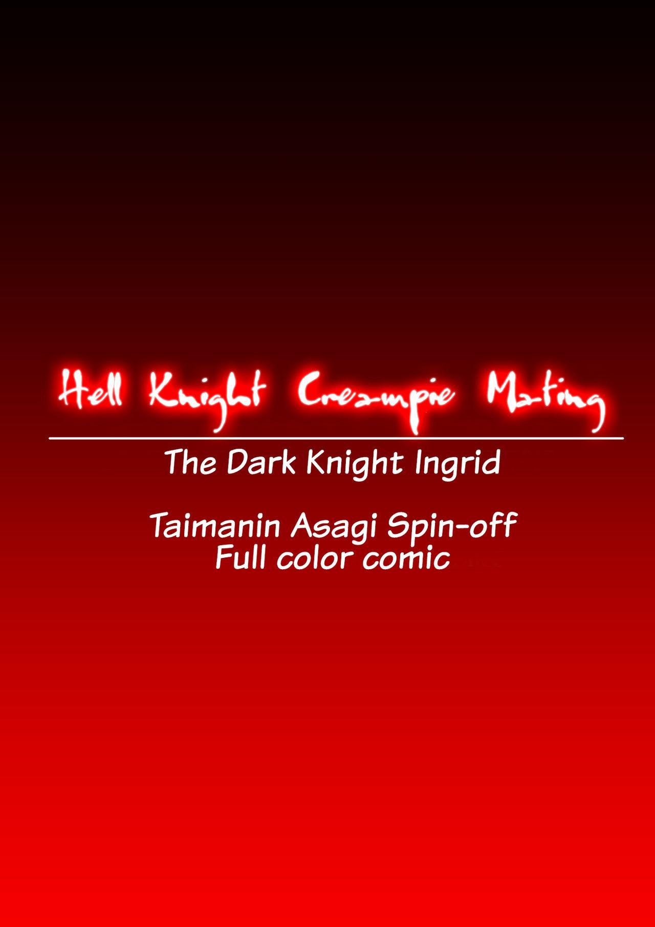 Makai Kishi Nakadashi Koubi   Hell Knight Creampie Mating 0