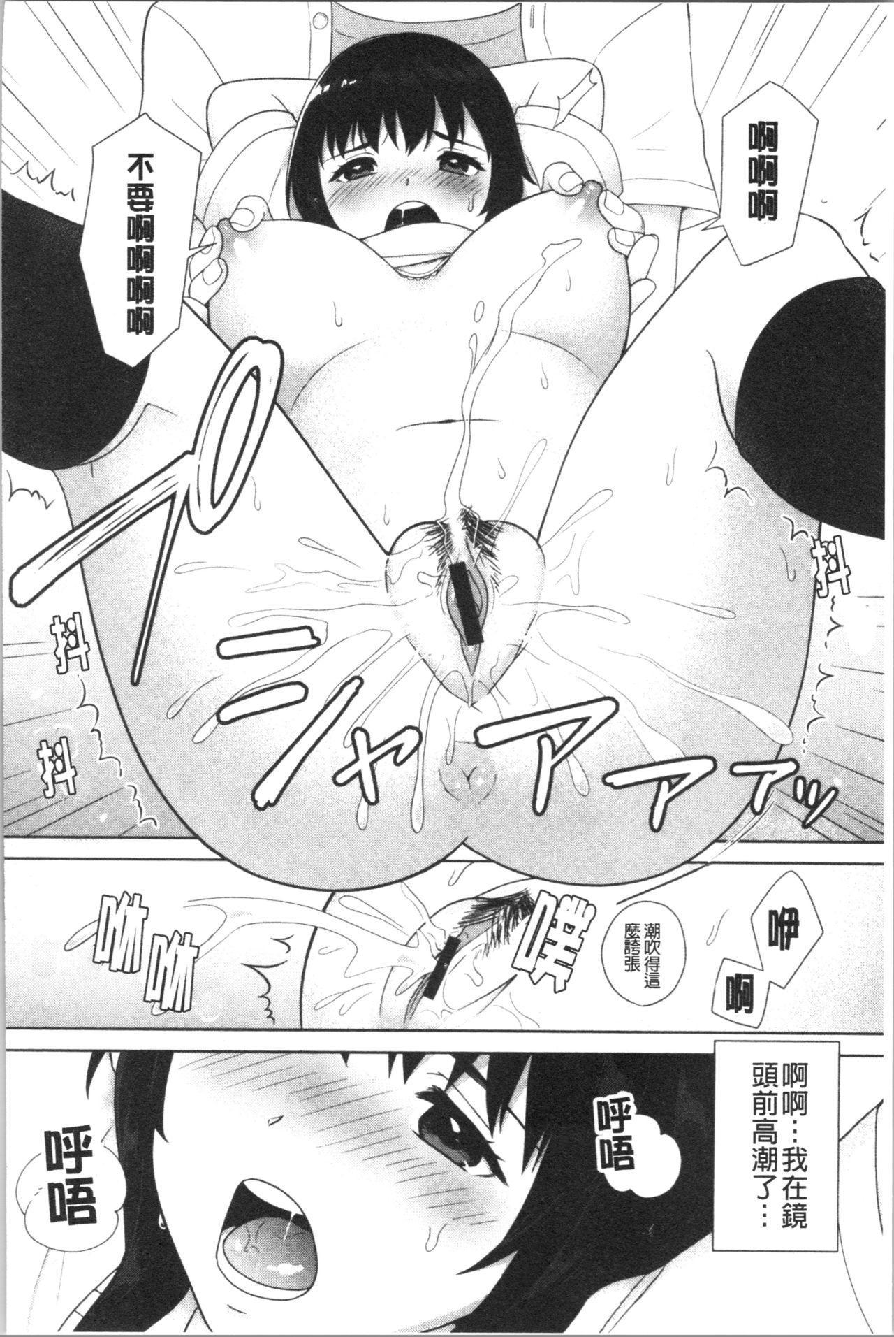 #Echi Echi Joshi to Tsunagaritai | #好色淫蕩女子想和她搞一下 190