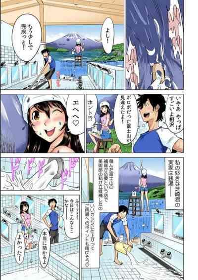 Yabai!! Hadaka de Densya ni Notchatta - Hotondo Morodashi Body Painting 【Full Colour】(3)(4) 1