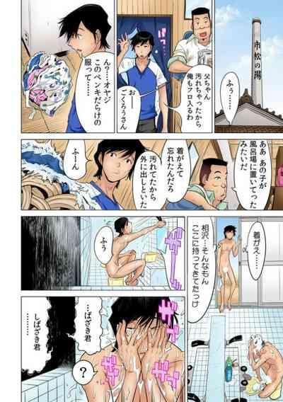 Yabai!! Hadaka de Densya ni Notchatta - Hotondo Morodashi Body Painting 【Full Colour】(3)(4) 4