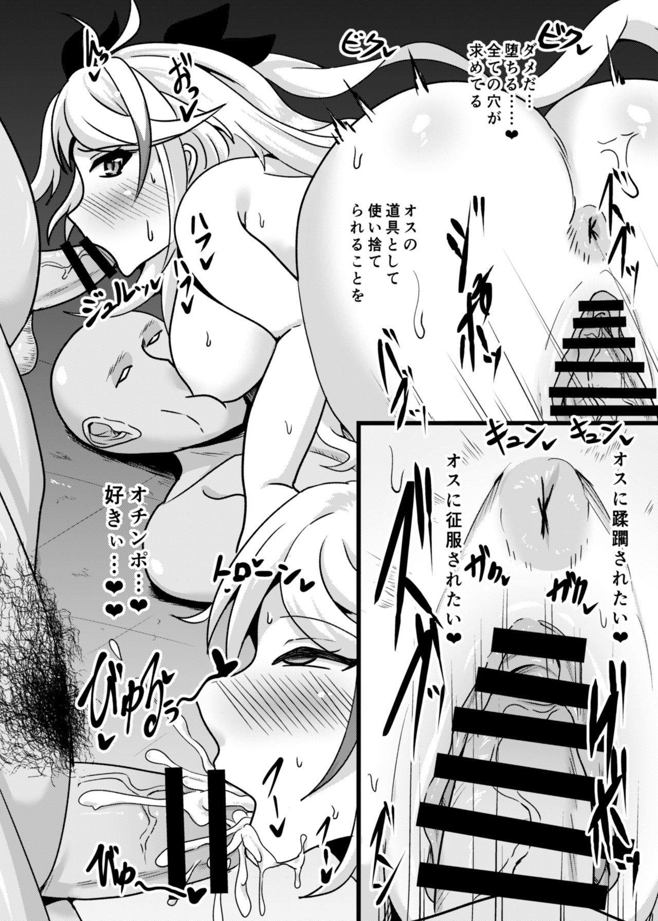Tekketsu Onaho KAN-SEN Kakudai 16