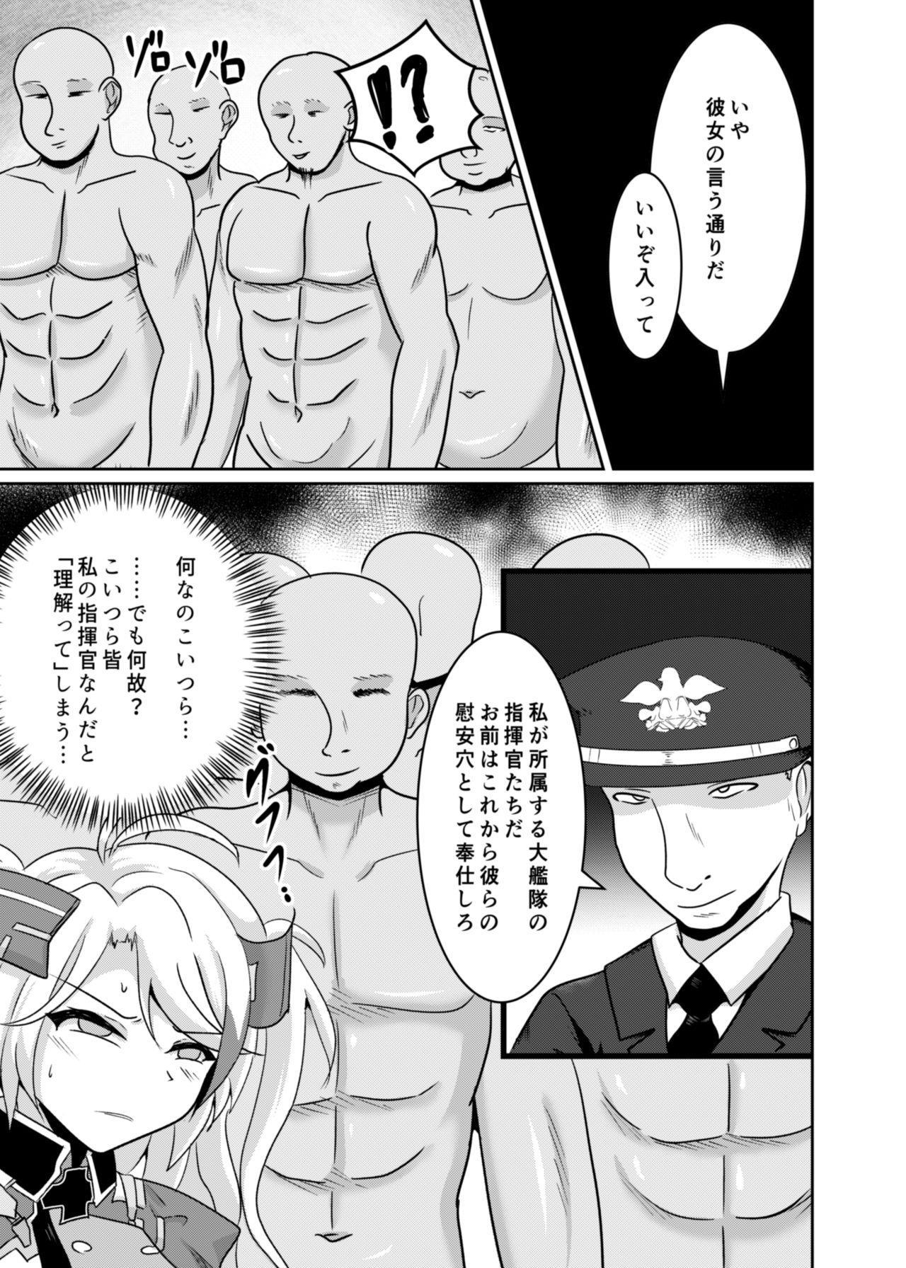 Tekketsu Onaho KAN-SEN Kakudai 3