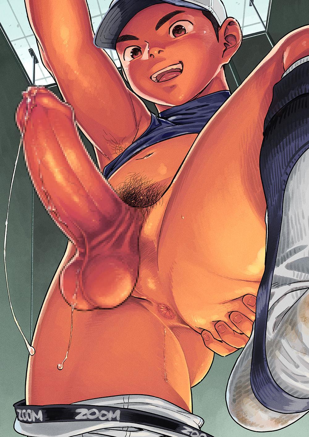 Manga Shounen Zoom Vol. 34 4