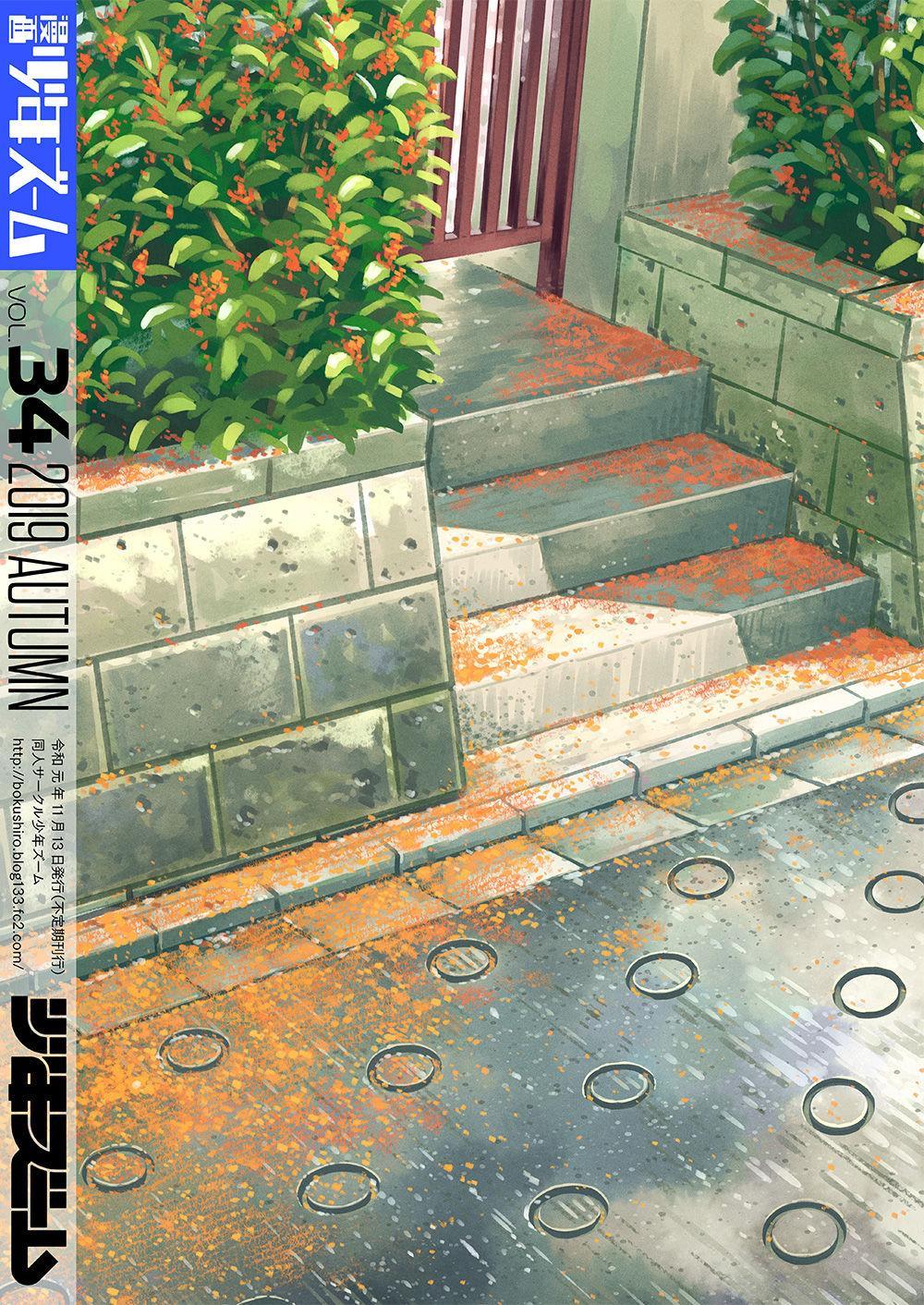 Manga Shounen Zoom Vol. 34 55