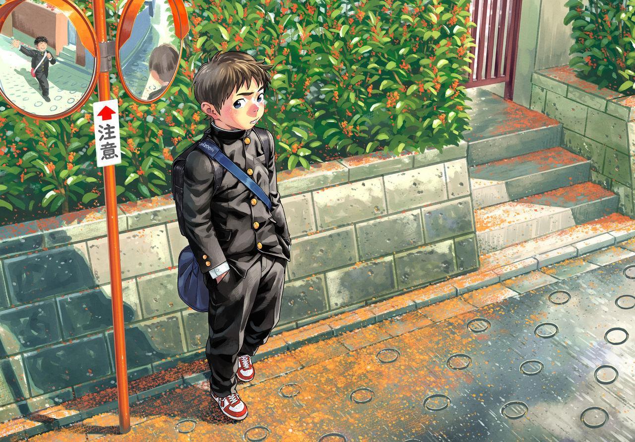 Manga Shounen Zoom Vol. 34 57