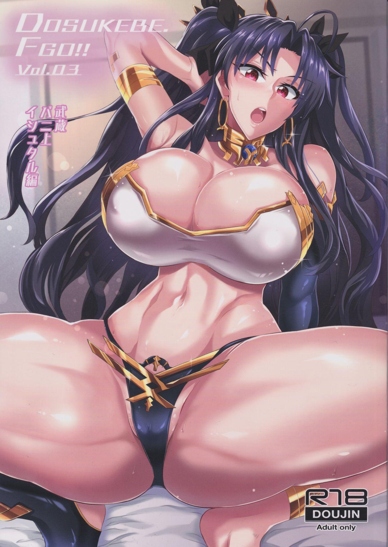 DOSUKEBE. FGO!! Vol. 03 Musashi Bunnyue Ishtar Hen 0