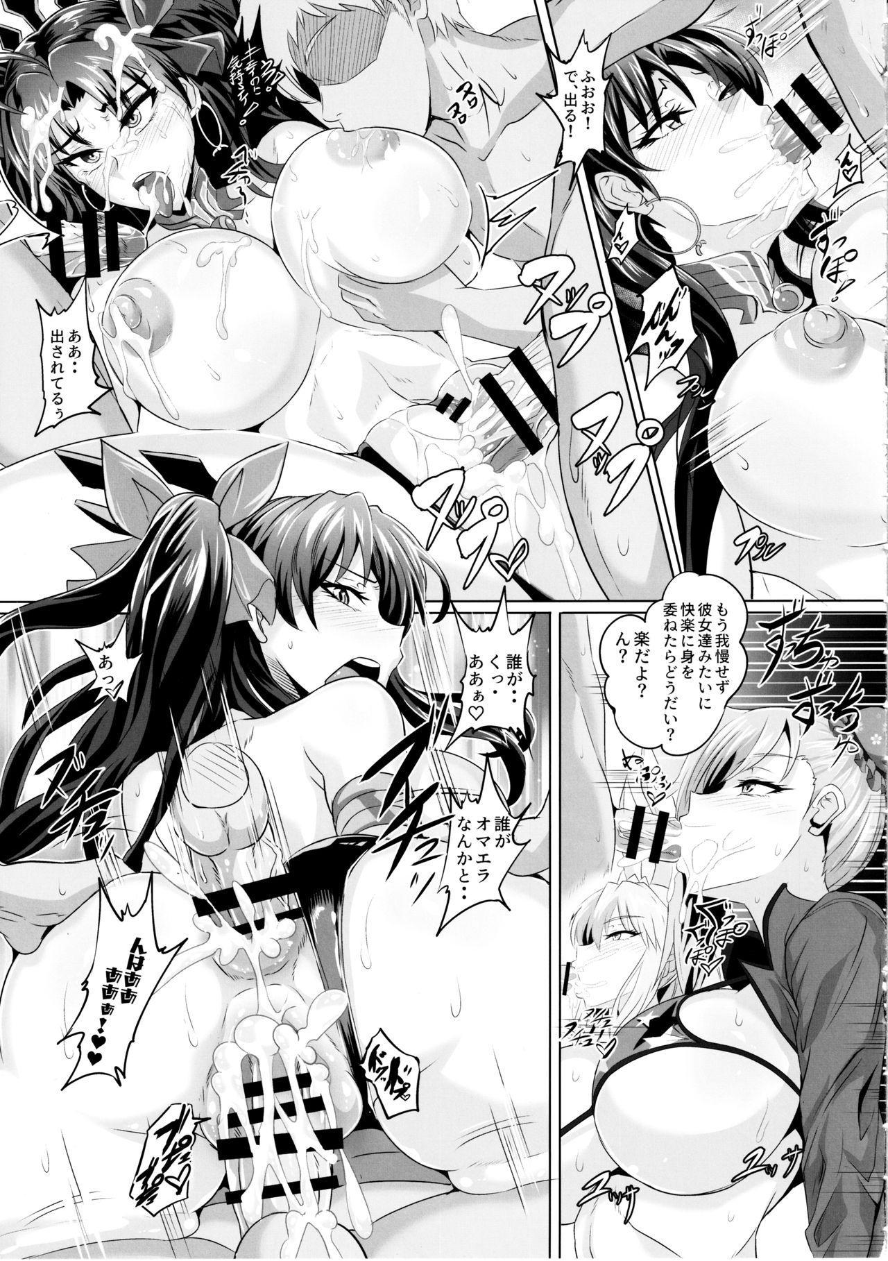 DOSUKEBE. FGO!! Vol. 03 Musashi Bunnyue Ishtar Hen 11